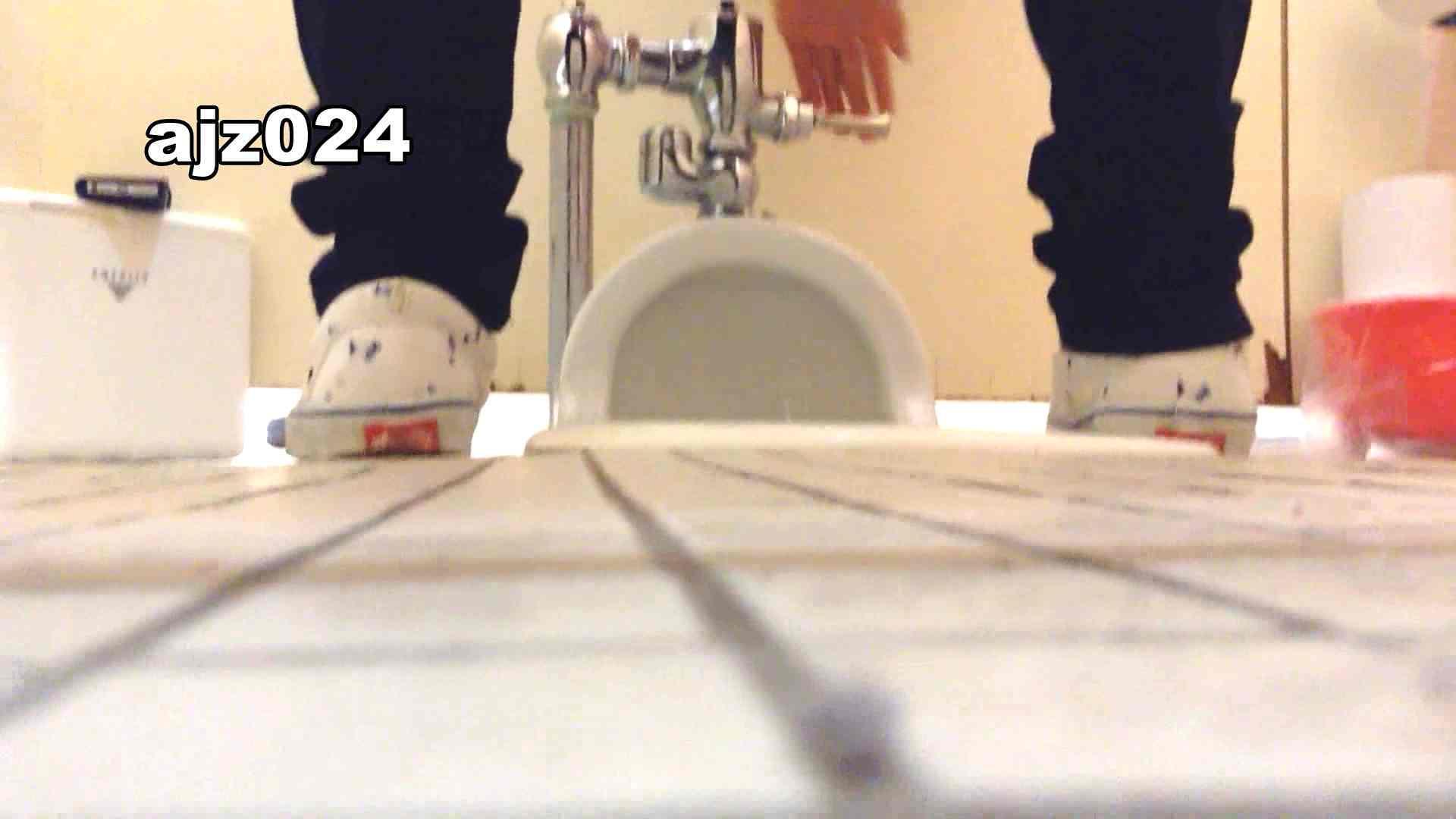 某有名大学女性洗面所 vol.24 0 | 0  83画像 42