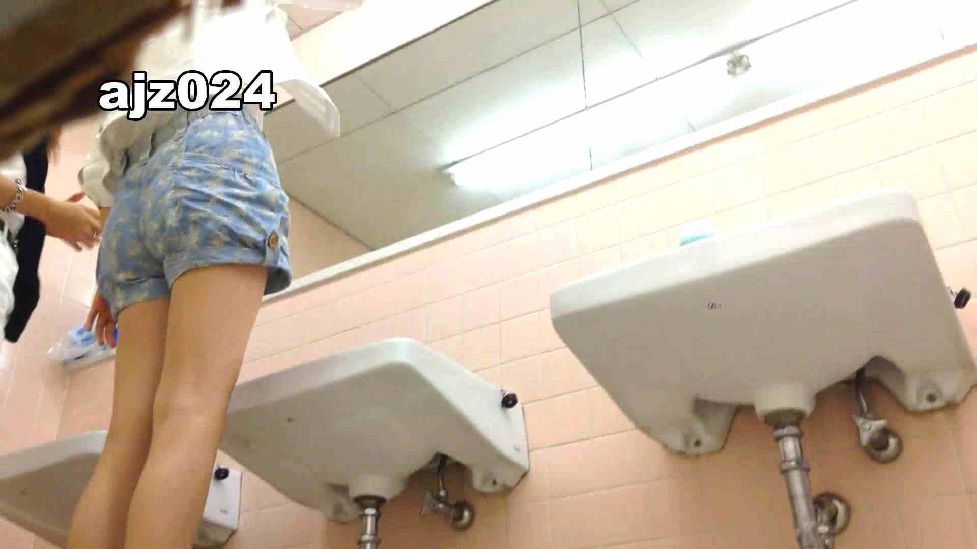 某有名大学女性洗面所 vol.24 0 | 0  83画像 83