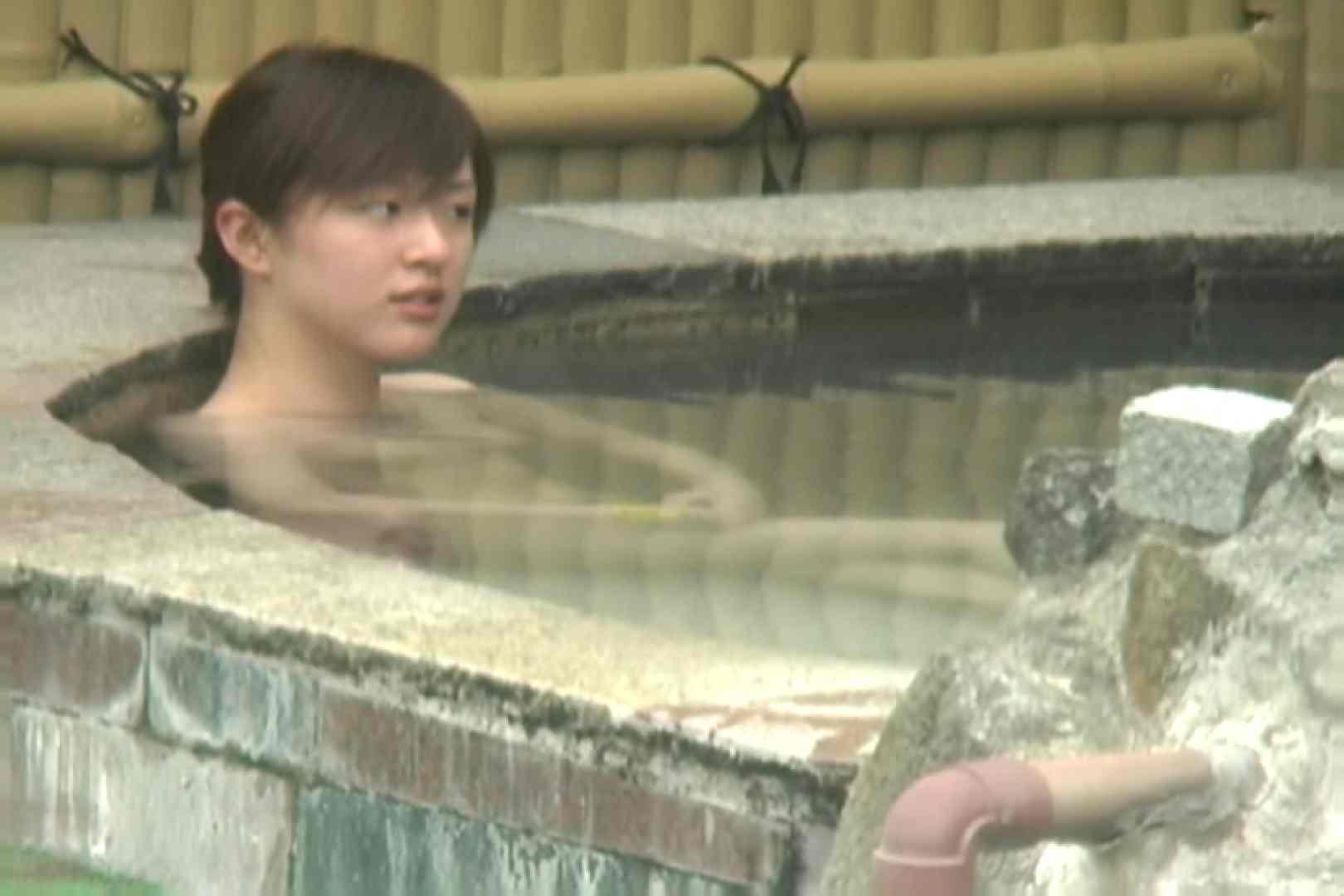 女露天風呂劇場 Vol.50 0 | 0  51画像 1