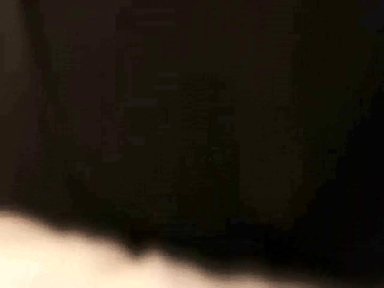 vol.7 葵に魔法をかけて、じっくり触りました。 0 | 0  65画像 53