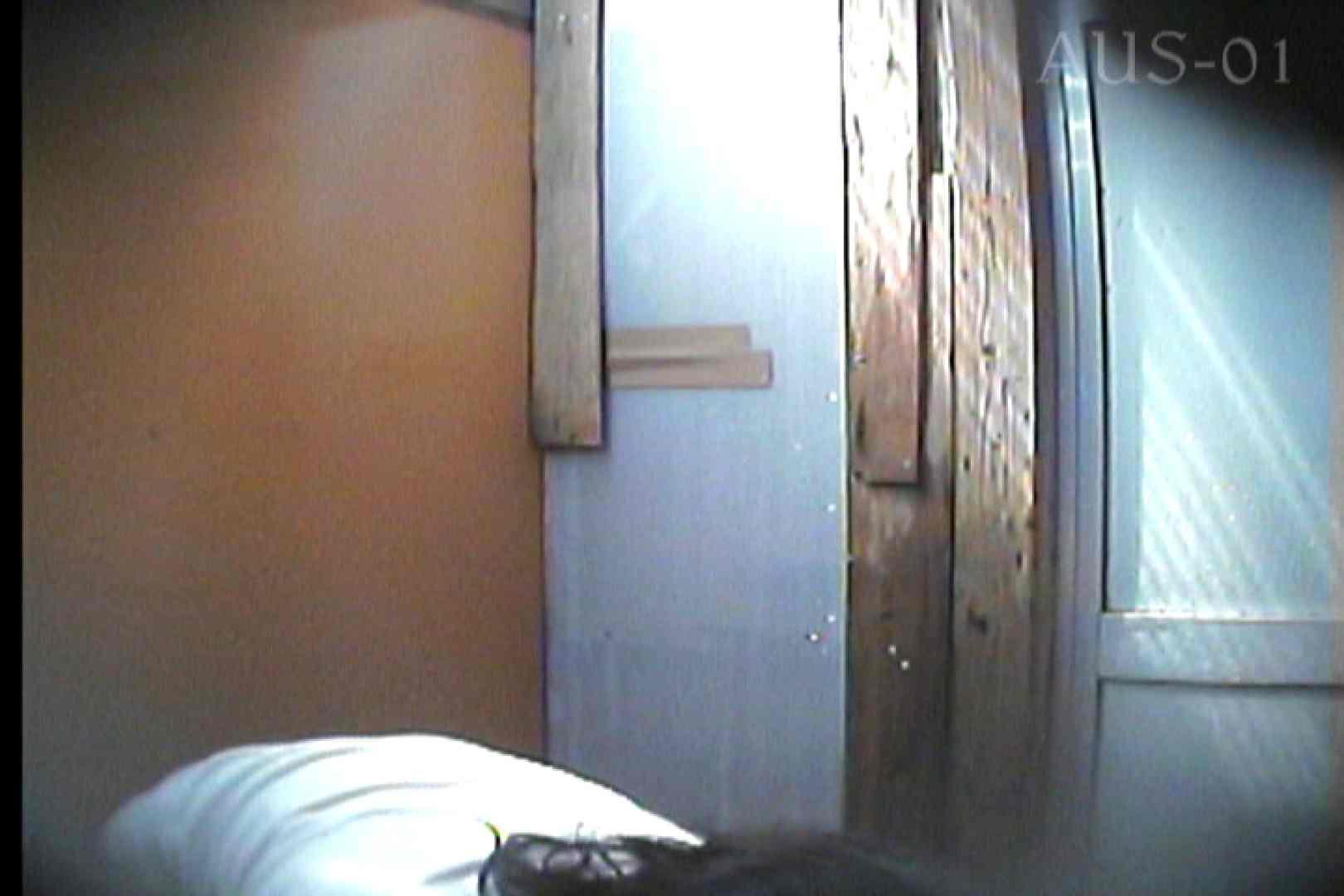 海の家の更衣室 Vol.03 0 | 0  83画像 6