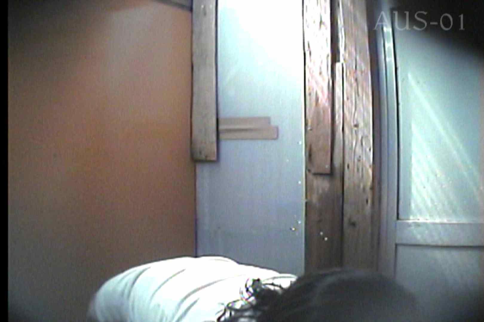 海の家の更衣室 Vol.03 0 | 0  83画像 17