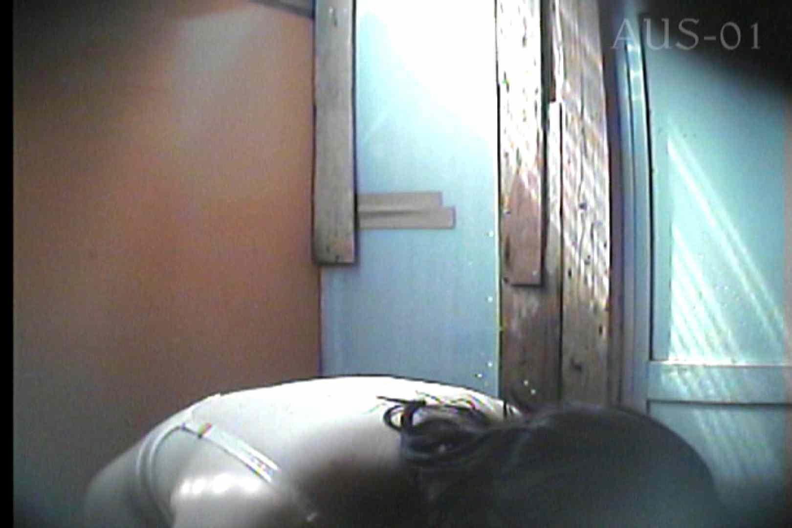 海の家の更衣室 Vol.03 0 | 0  83画像 54