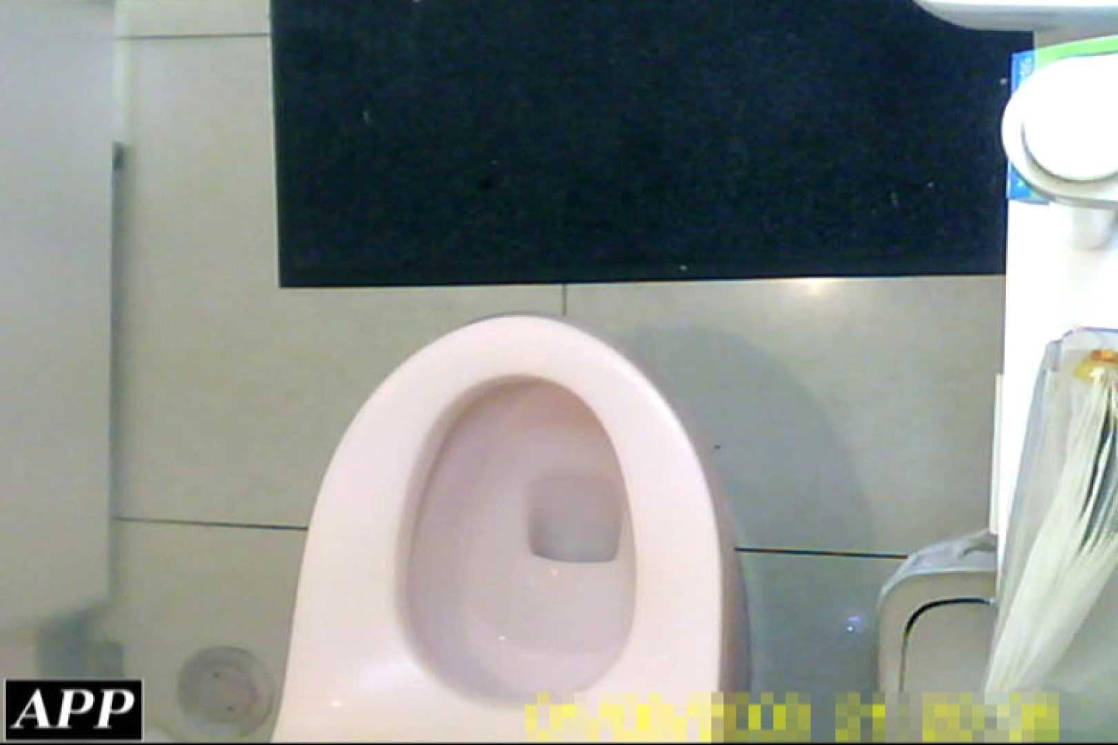 3視点洗面所 vol.13 0 | 0  64画像 22