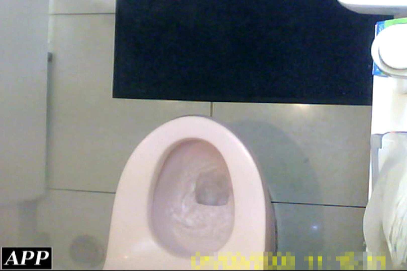 3視点洗面所 vol.13 0 | 0  64画像 52