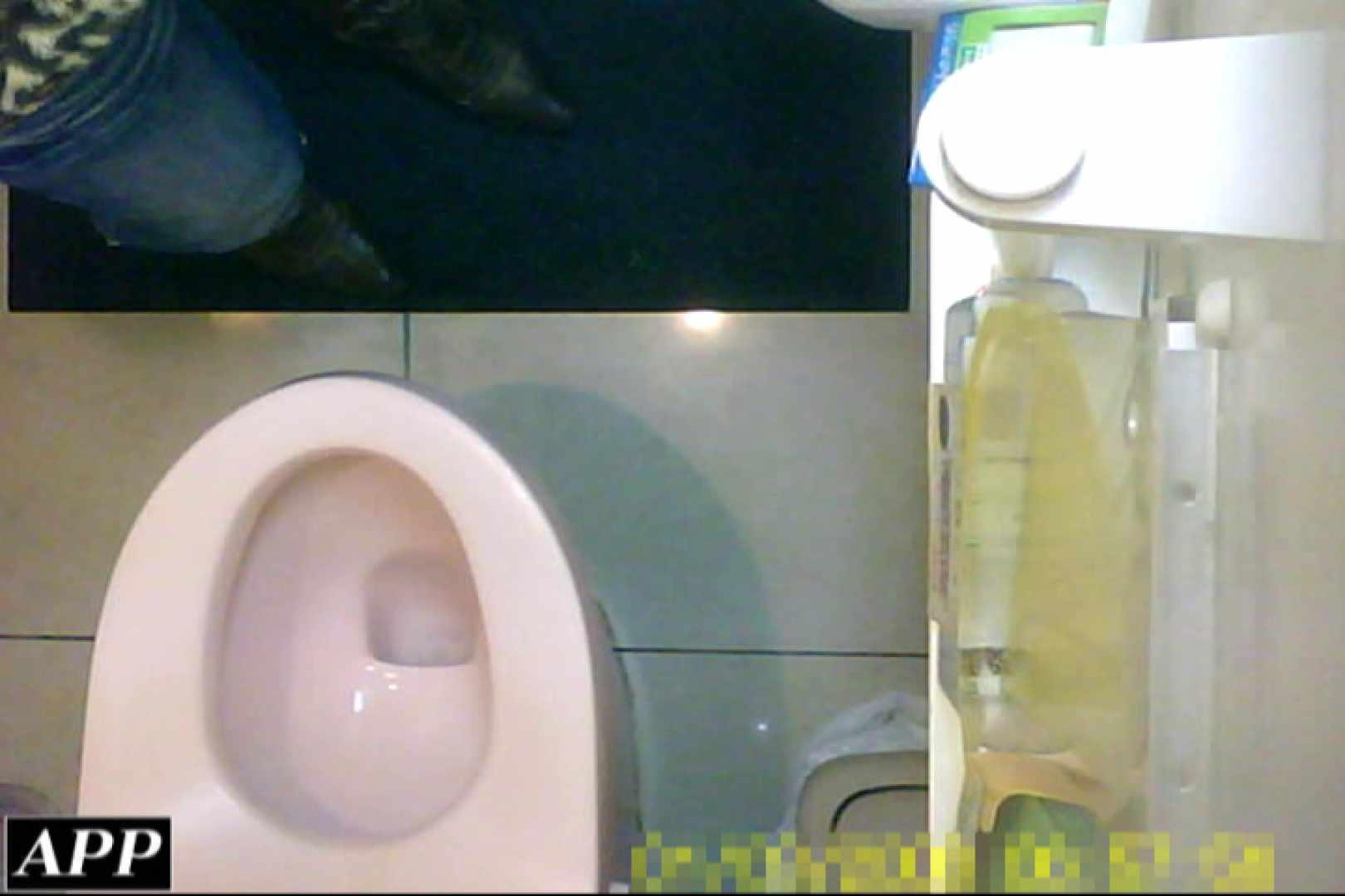 3視点洗面所 vol.37 0 | 0  104画像 24