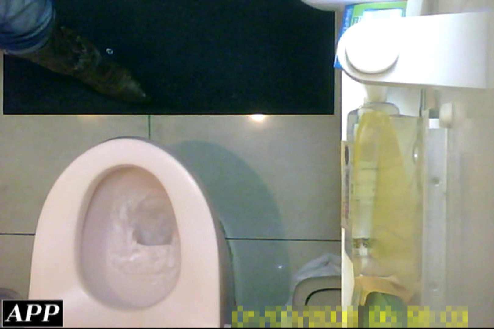 3視点洗面所 vol.37 0 | 0  104画像 25