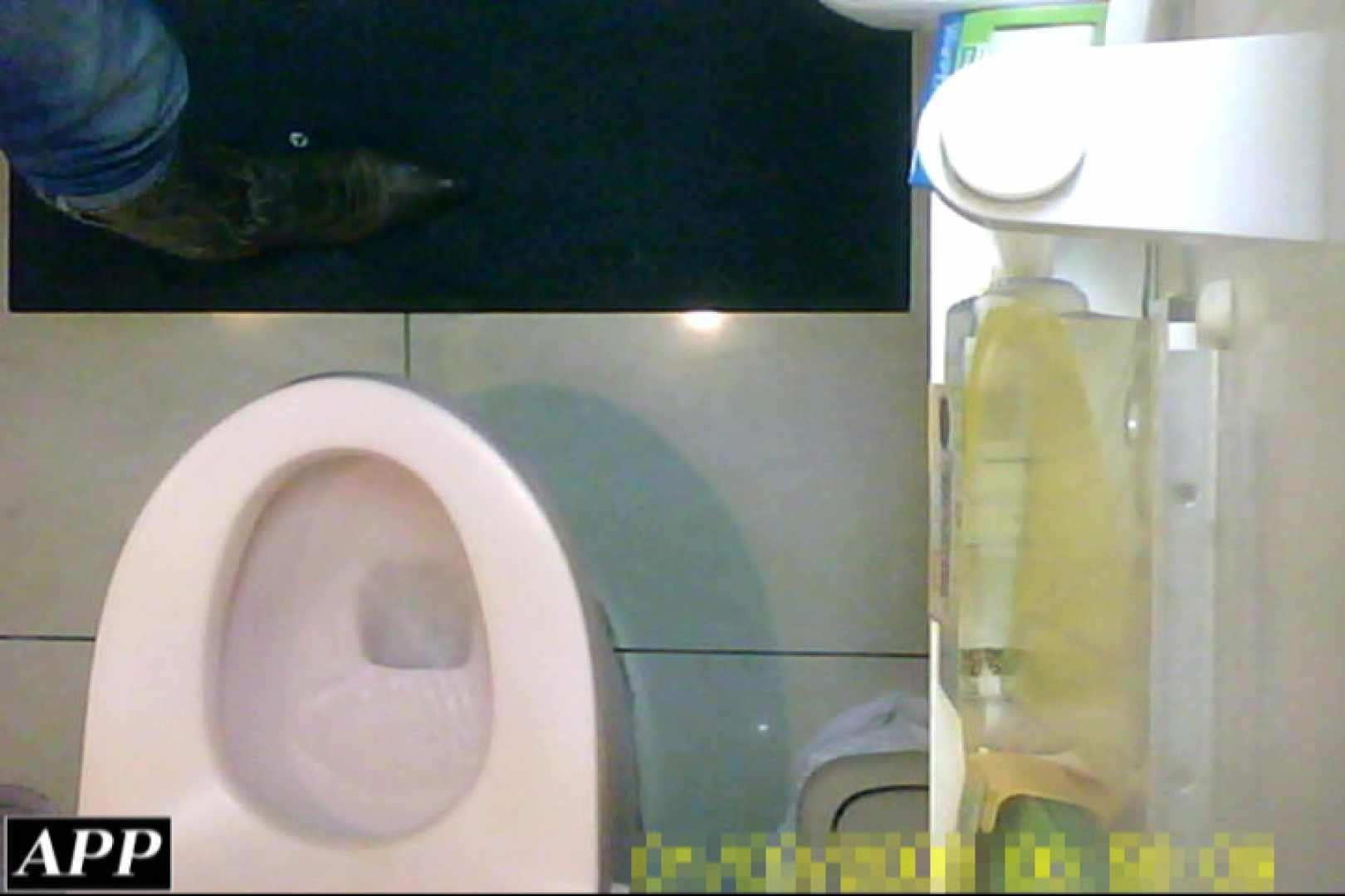3視点洗面所 vol.37 0 | 0  104画像 26