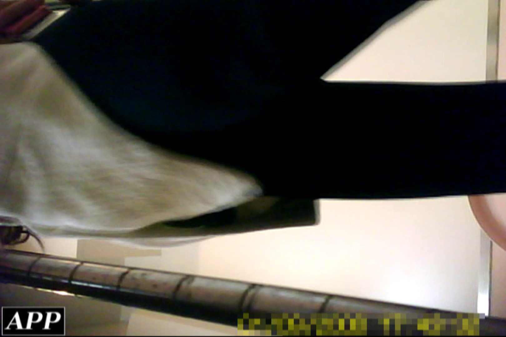 3視点洗面所 vol.37 0 | 0  104画像 27