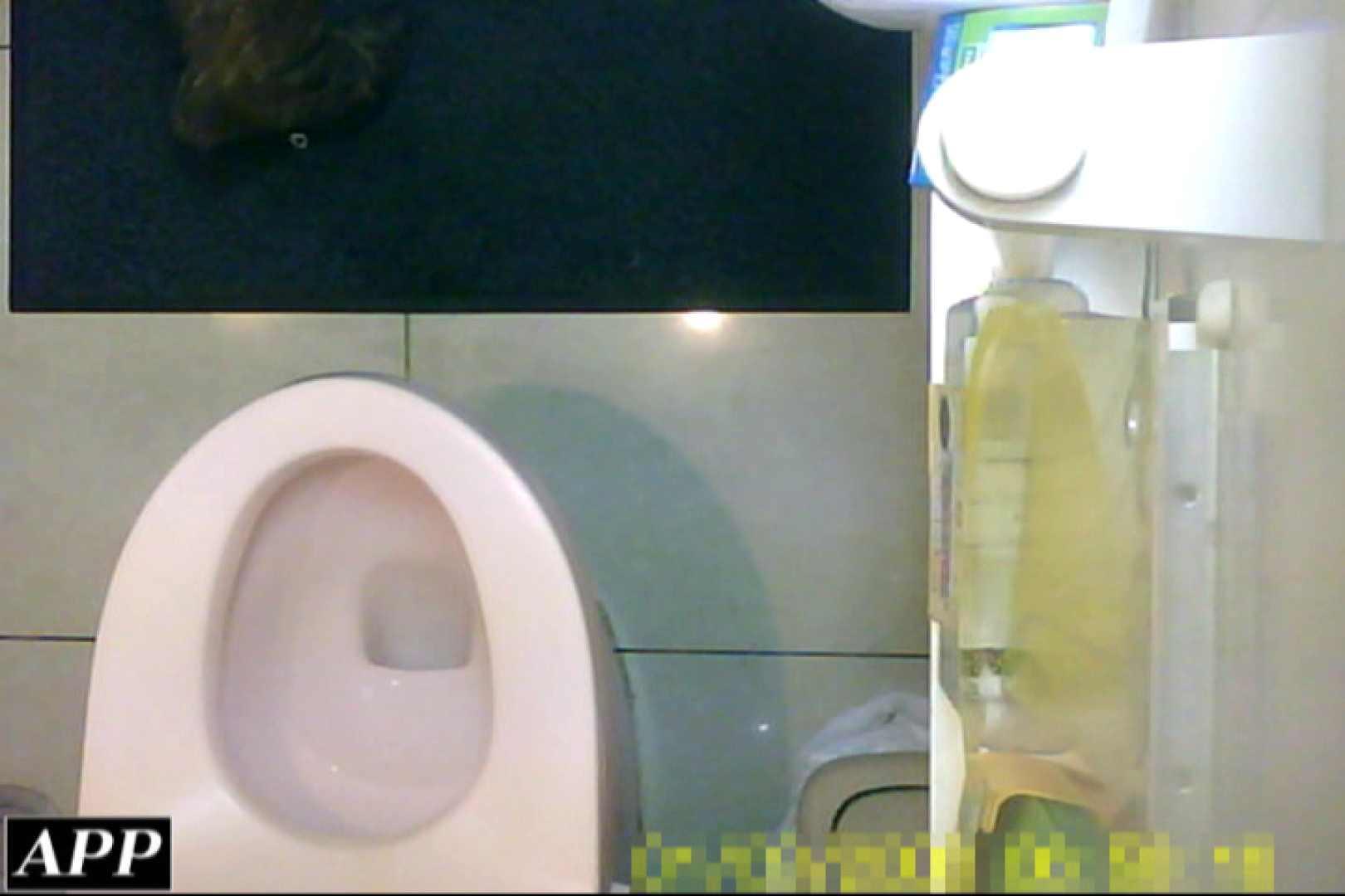 3視点洗面所 vol.37 0 | 0  104画像 28