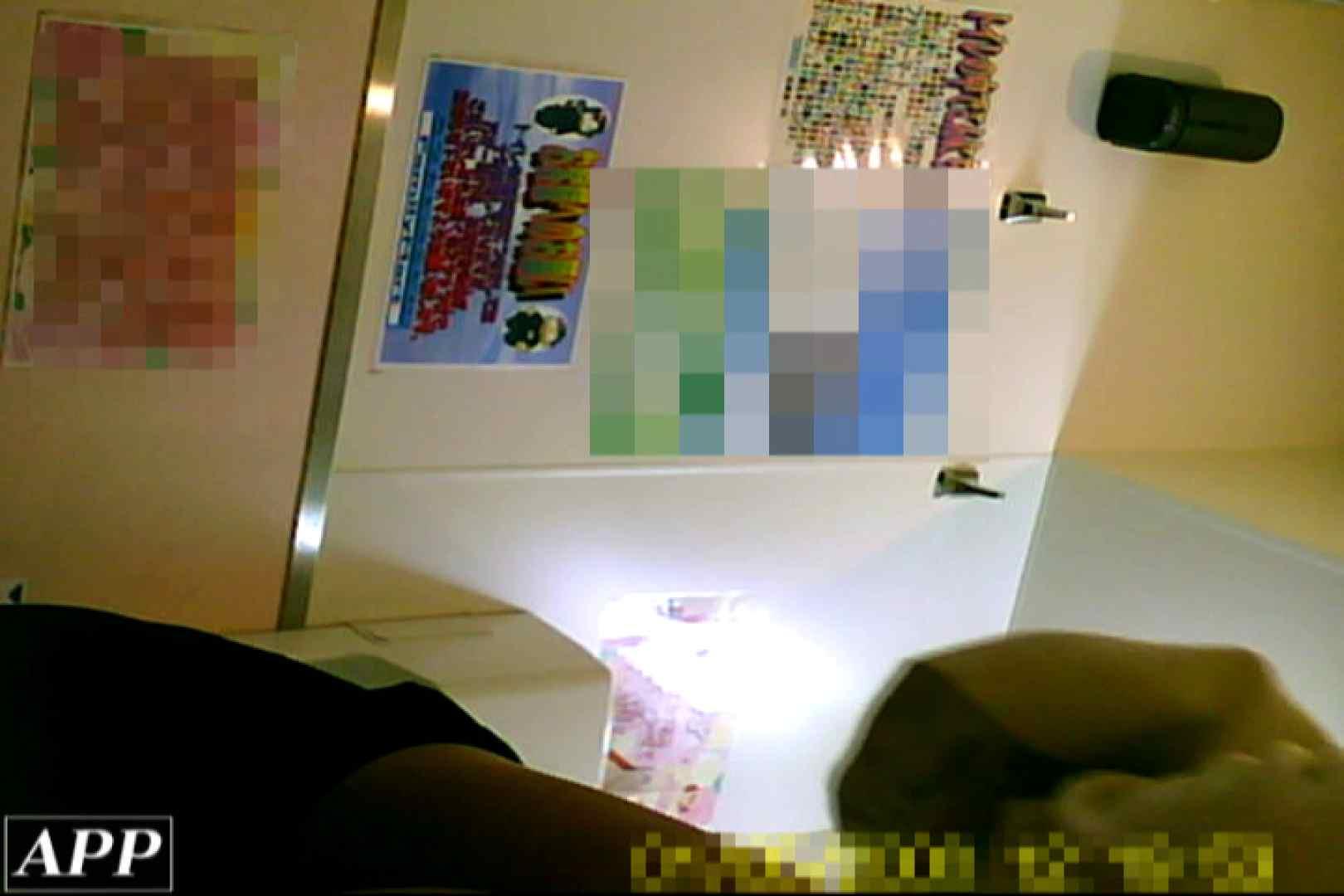 3視点洗面所 vol.37 0 | 0  104画像 42