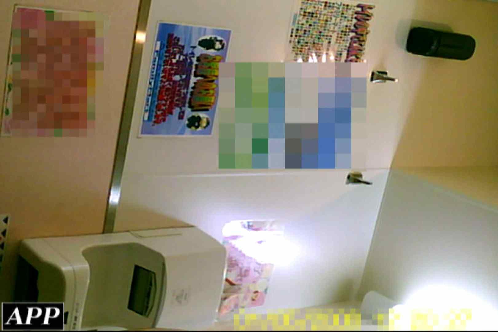 3視点洗面所 vol.37 0 | 0  104画像 47