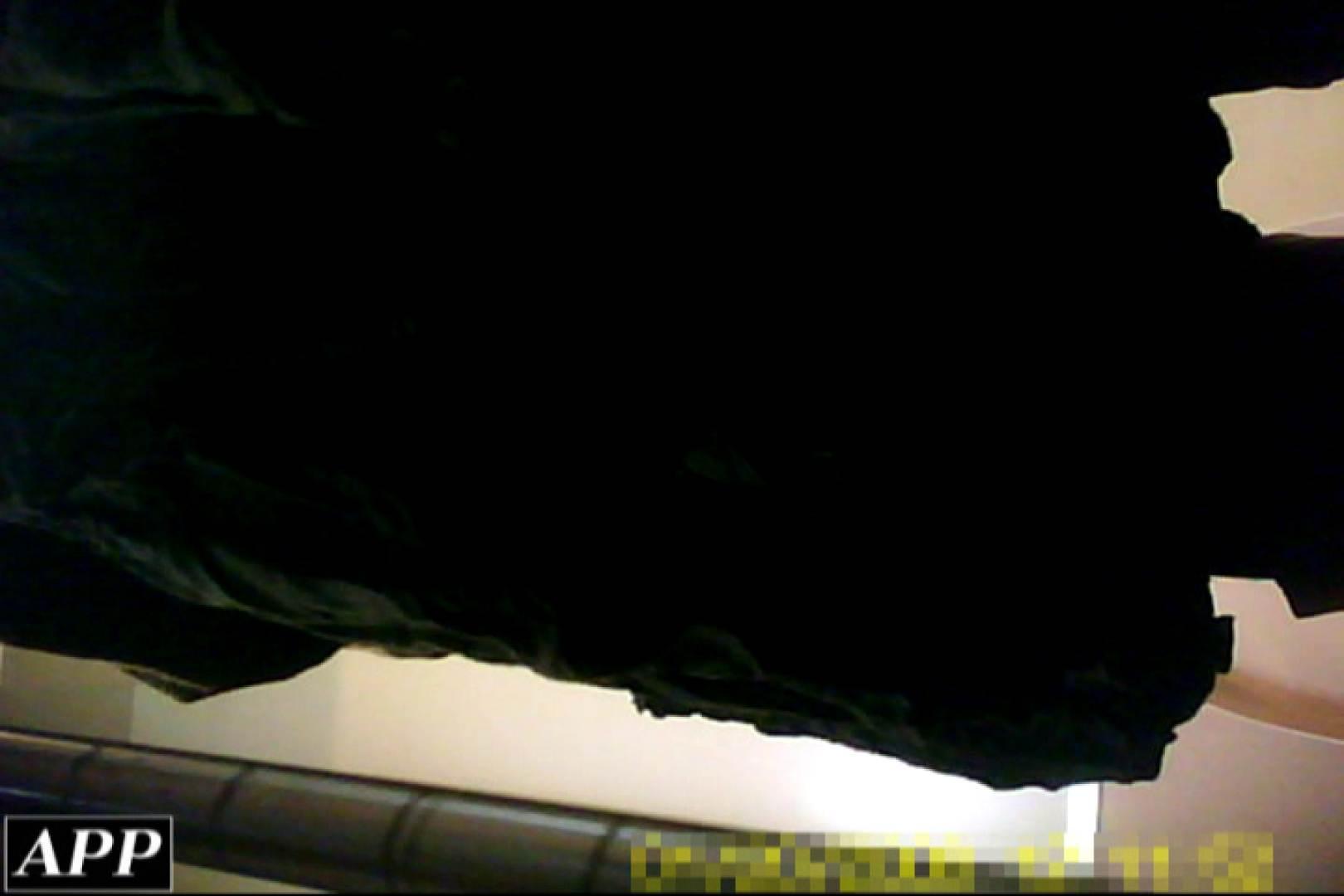 3視点洗面所 vol.78 0 | 0  68画像 57
