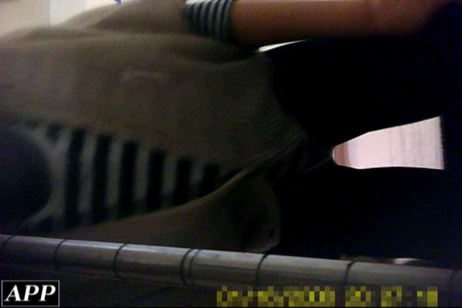 3視点洗面所 vol.118 0 | 0  84画像 4