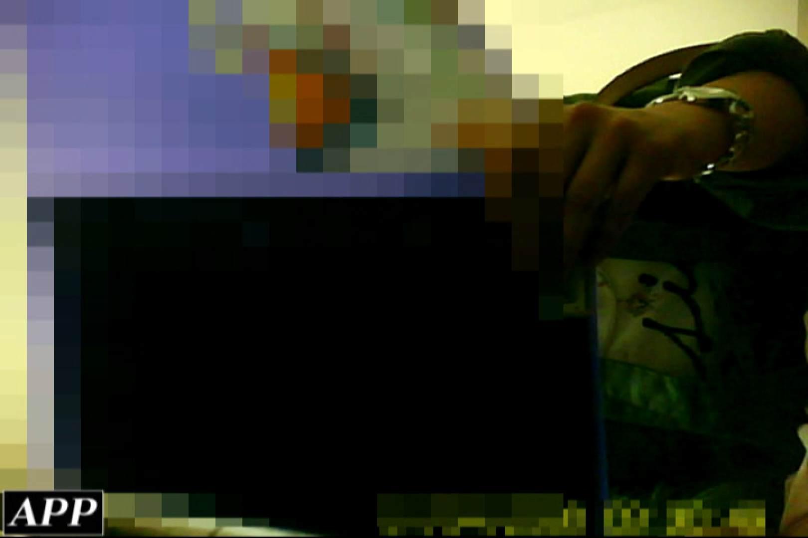 3視点洗面所 vol.118 0 | 0  84画像 54