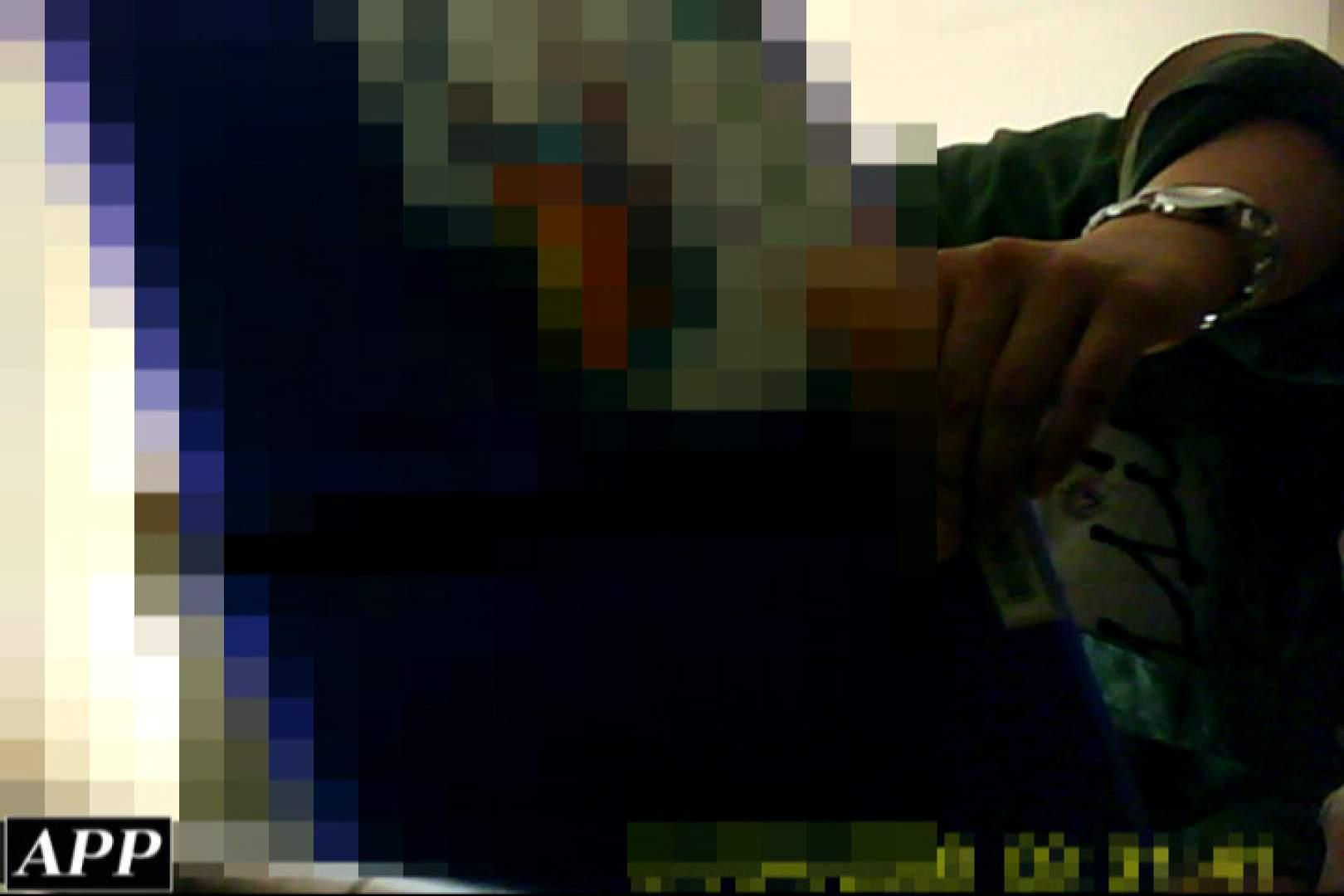 3視点洗面所 vol.118 0 | 0  84画像 59