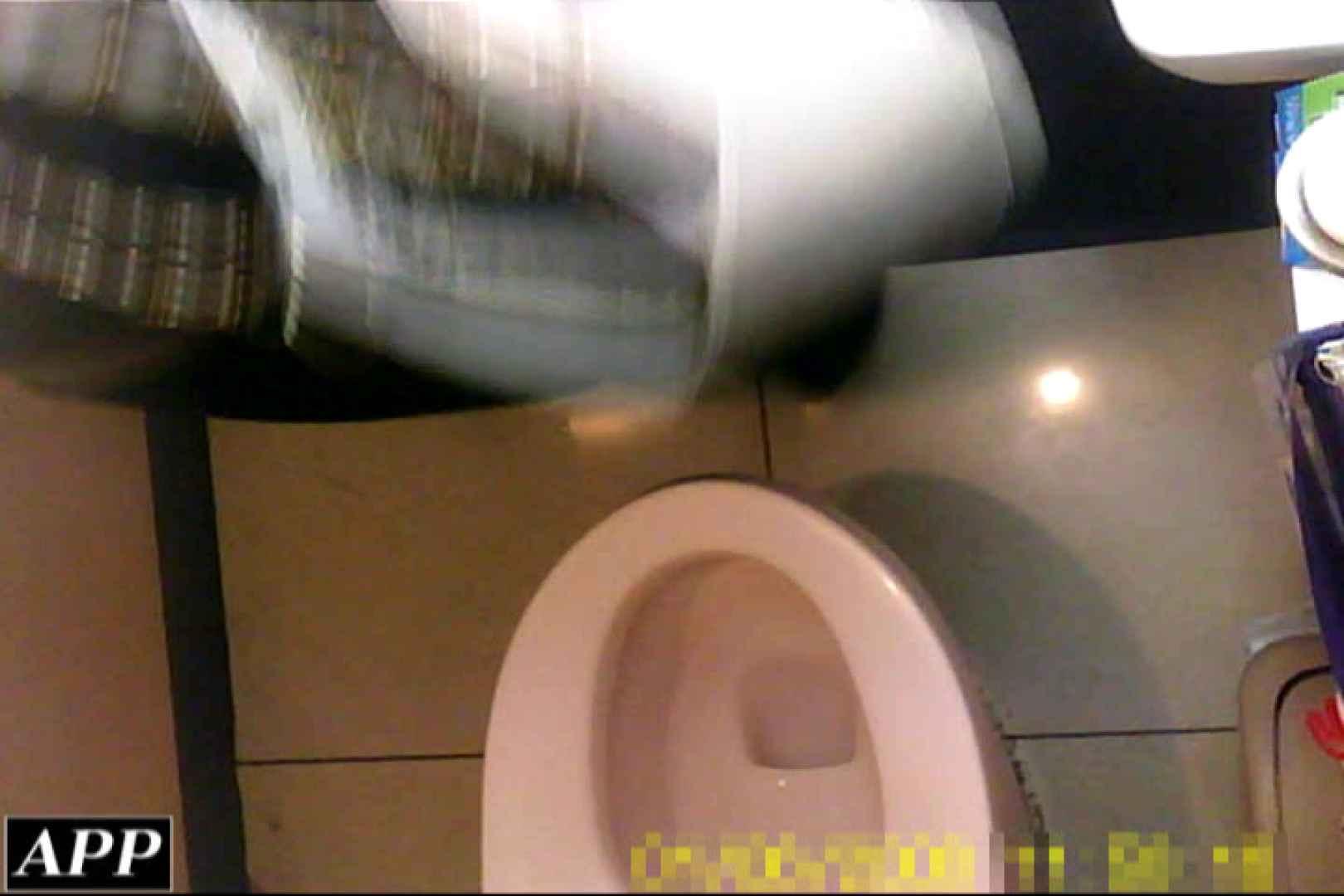 3視点洗面所 vol.135 0   0  104画像 61