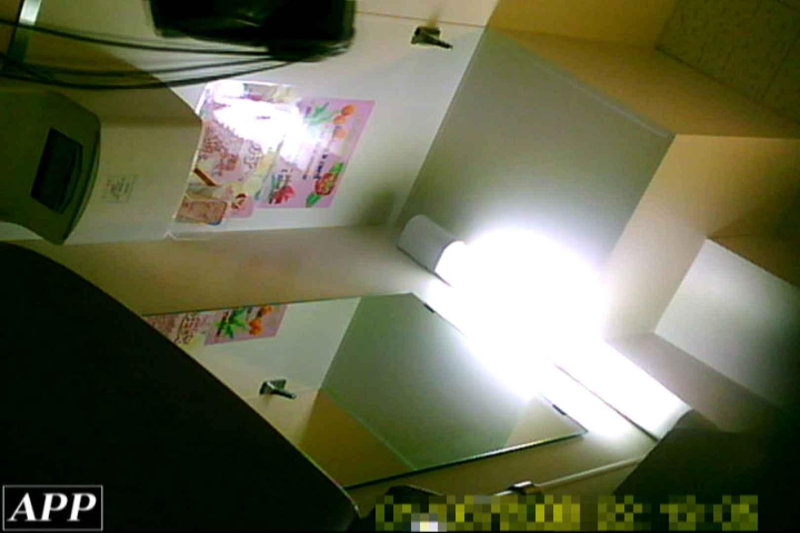3視点洗面所 vol.135 0   0  104画像 97