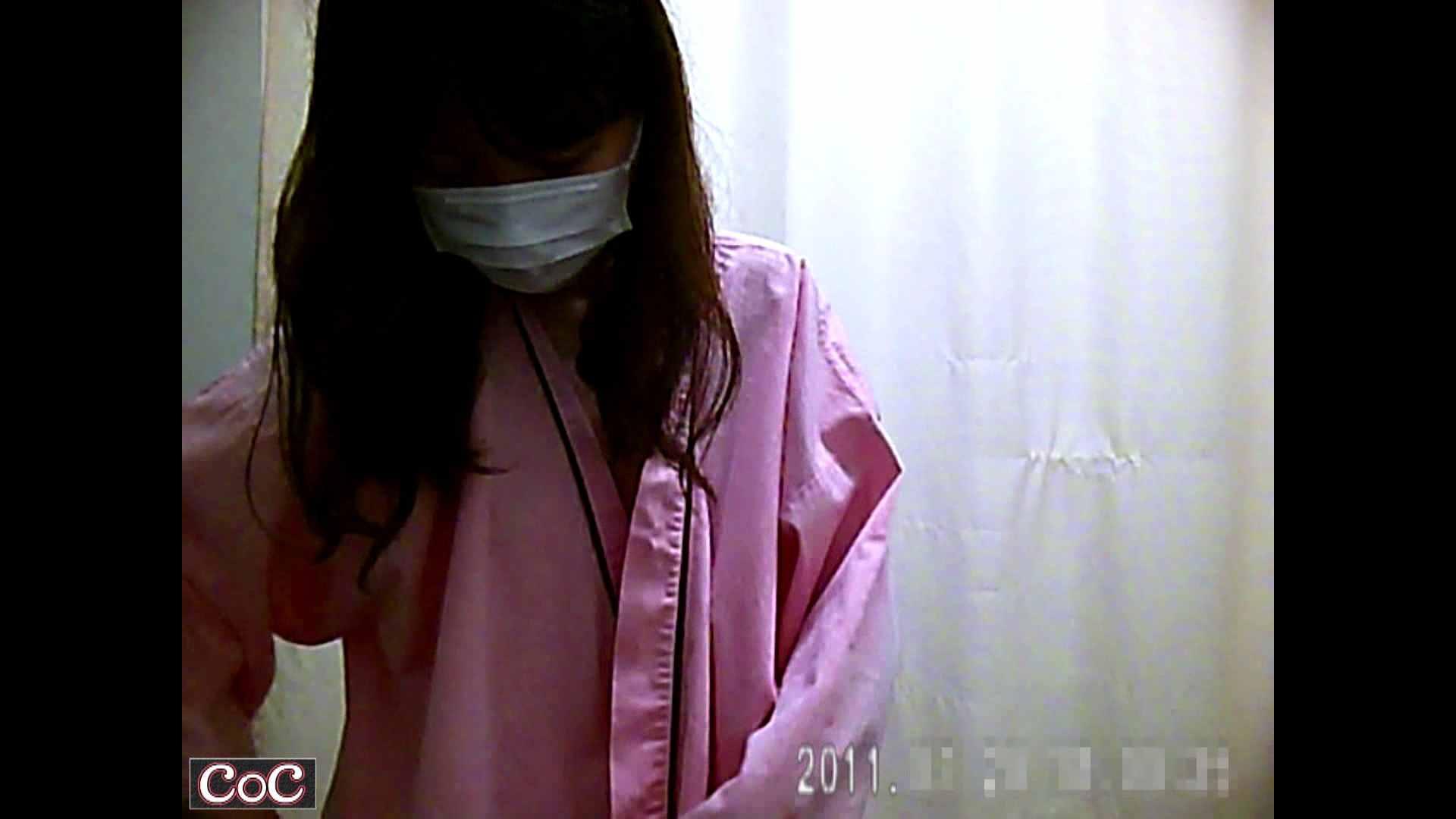 元医者による反抗 更衣室地獄絵巻 vol.292 0 | 0  50画像 31
