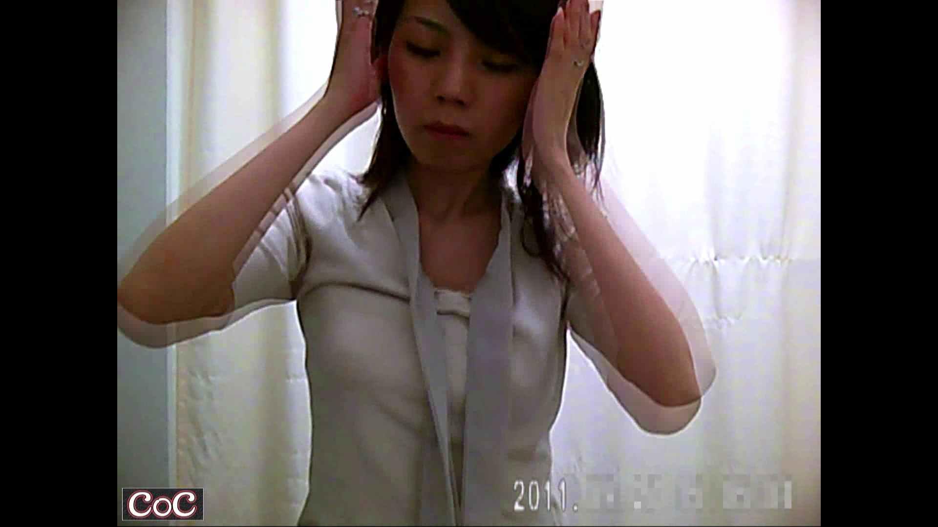 元医者による反抗 更衣室地獄絵巻 vol.258 0   0  77画像 44