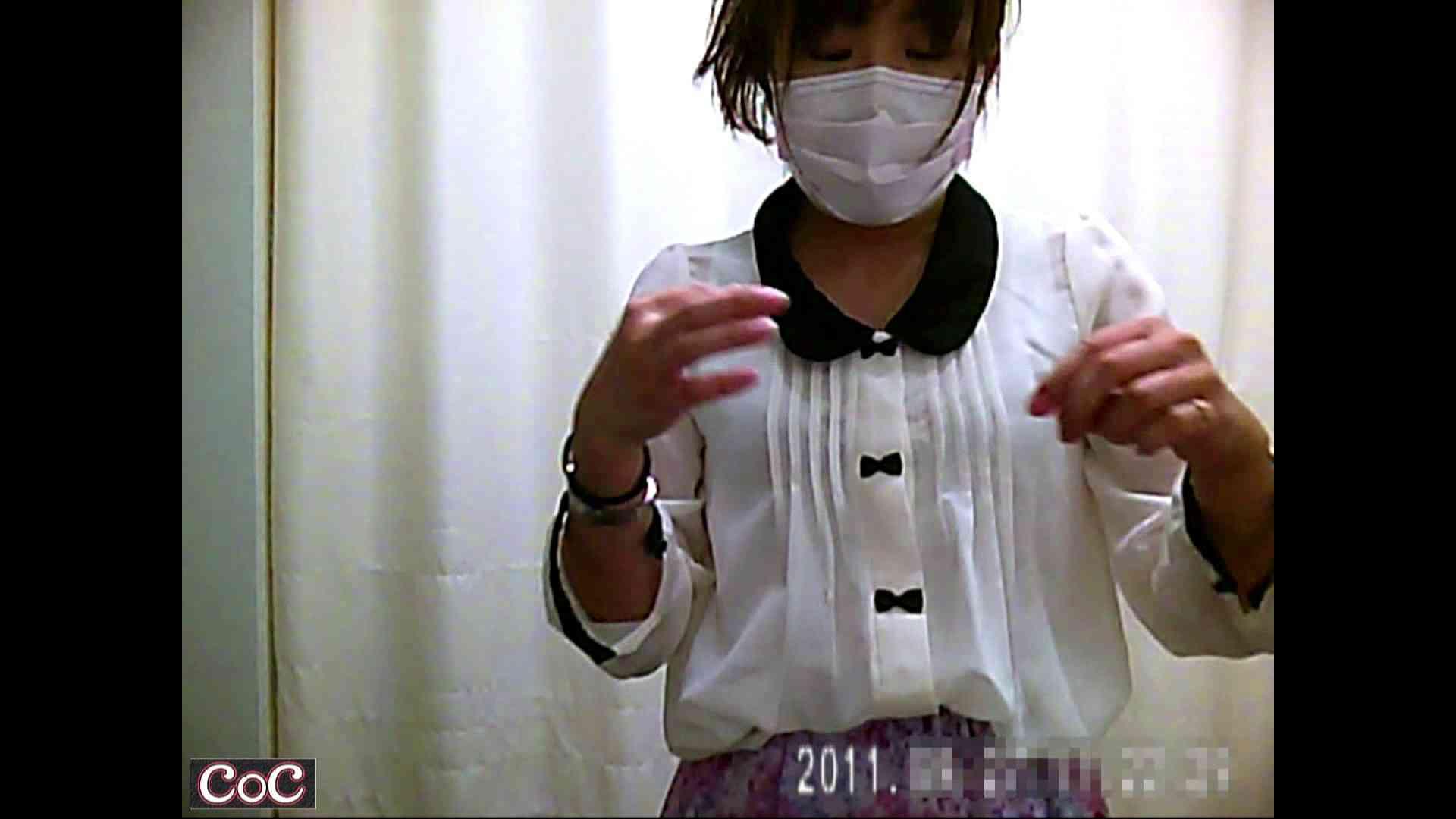 元医者による反抗 更衣室地獄絵巻 vol.258 0   0  77画像 72