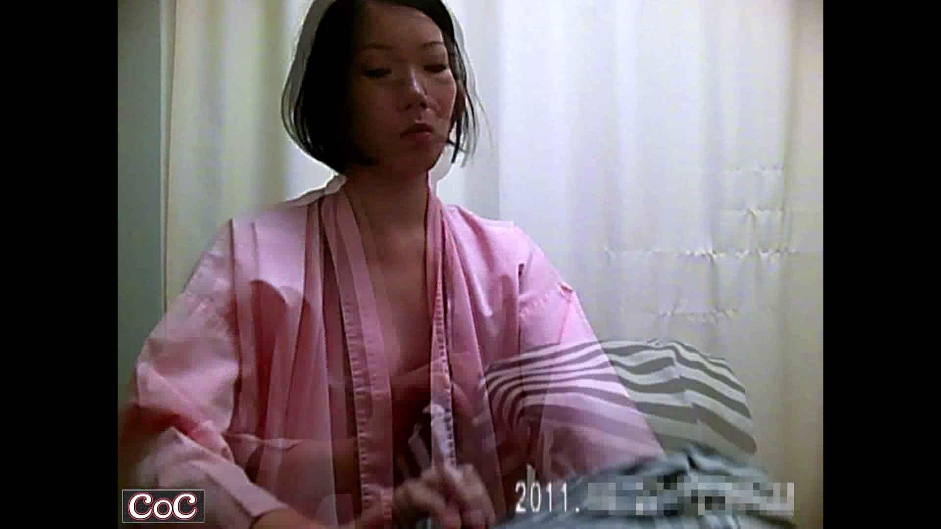 元医者による反抗 更衣室地獄絵巻 vol.223 0 | 0  109画像 51