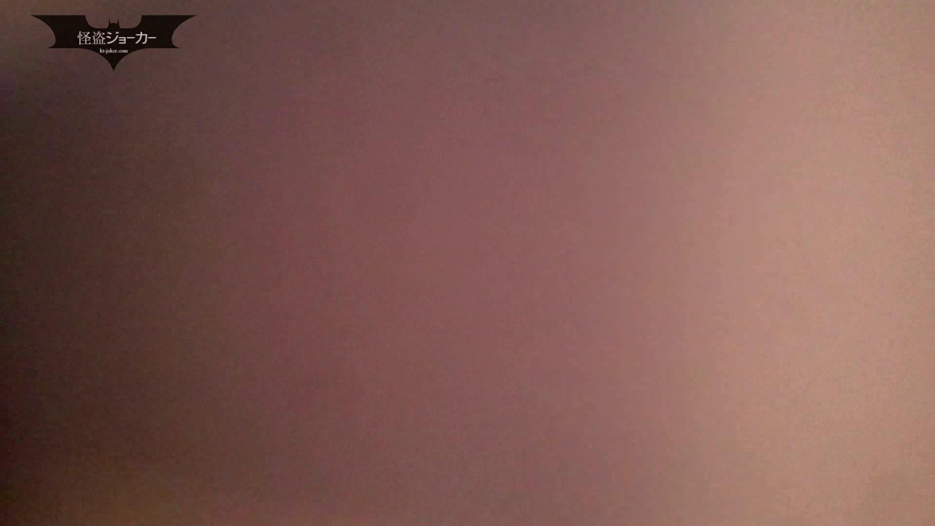 化粧室絵巻 番外編 VOL.19 0   0  83画像 46