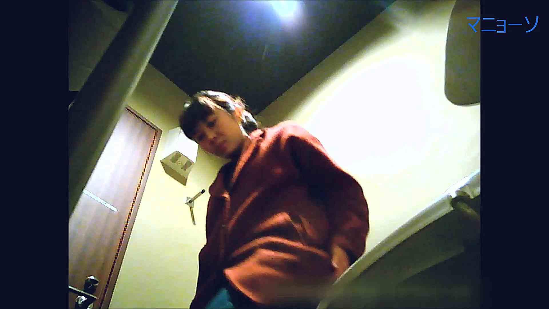 トイレでひと肌脱いでもらいました (JD編)Vol.07 0 | 特撮トイレ  99画像 2