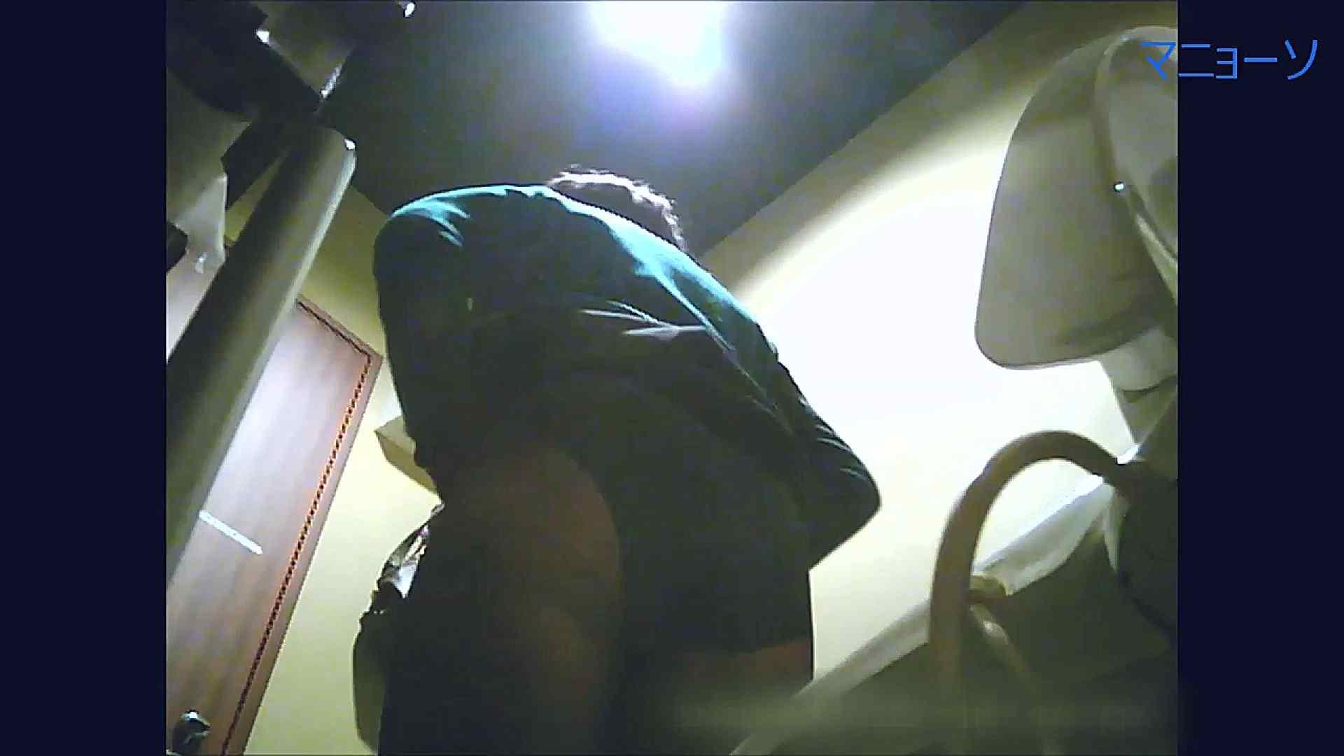 トイレでひと肌脱いでもらいました (JD編)Vol.07 0 | 特撮トイレ  99画像 13