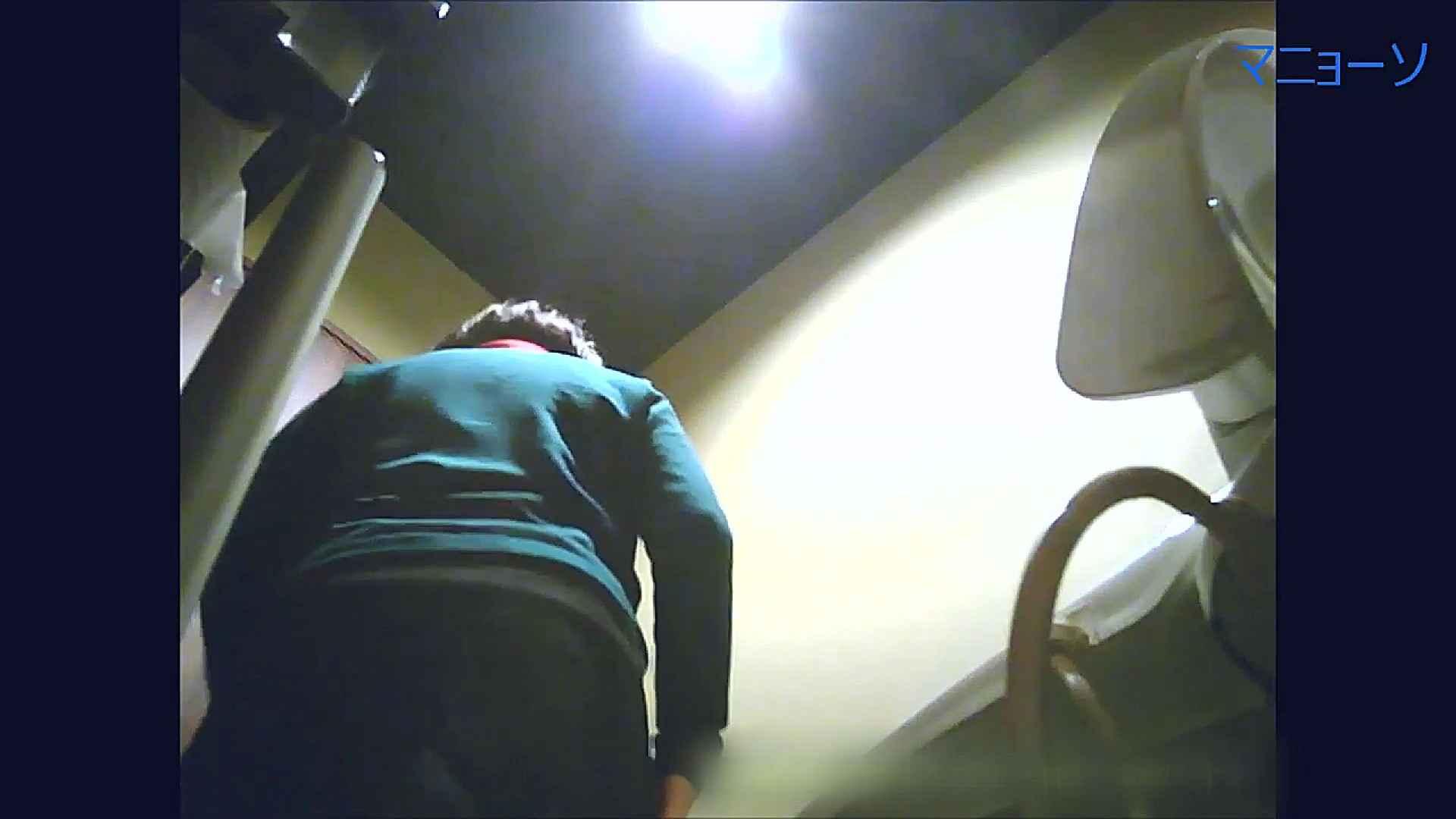 トイレでひと肌脱いでもらいました (JD編)Vol.07 0 | 特撮トイレ  99画像 17