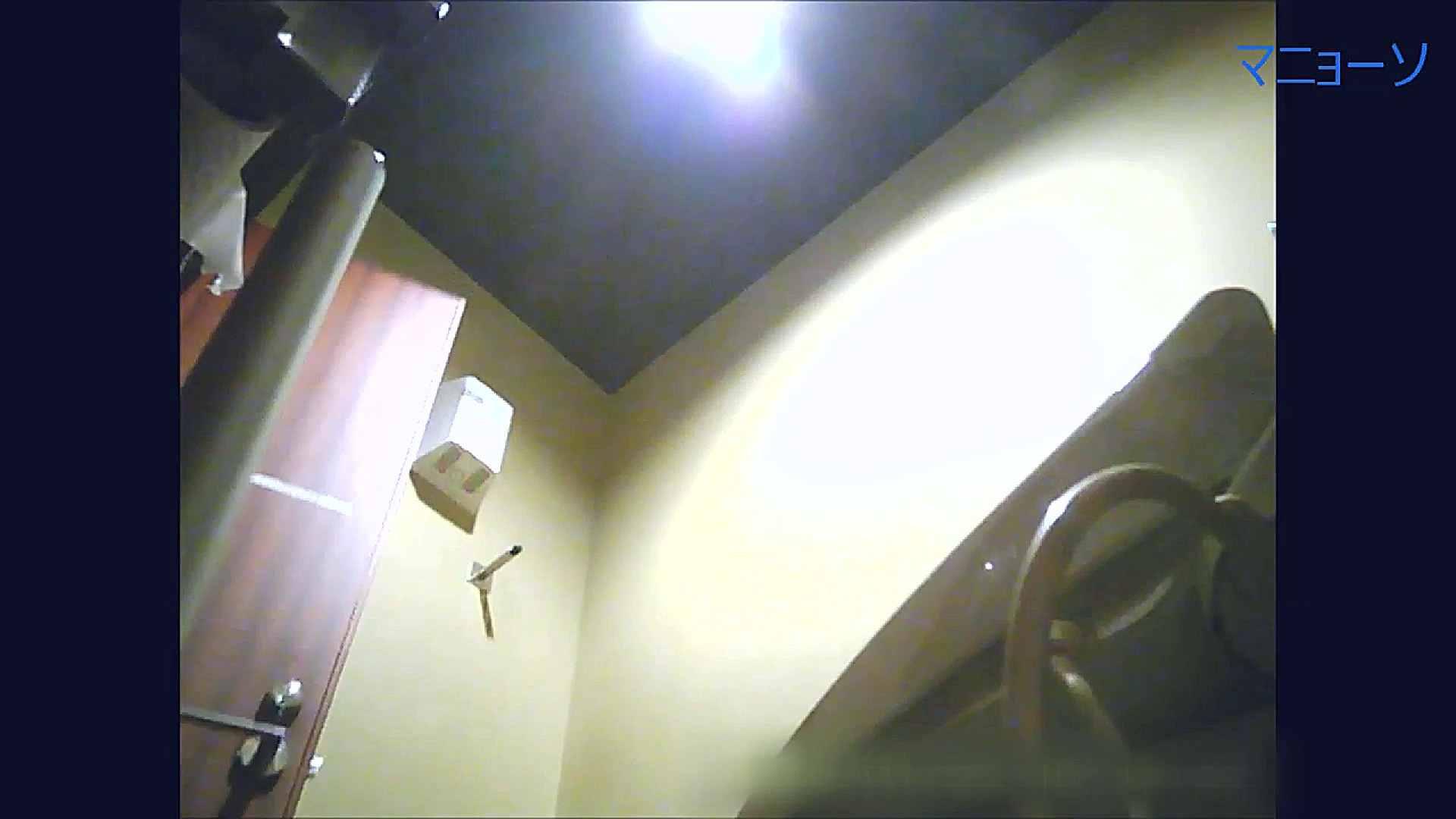 トイレでひと肌脱いでもらいました (JD編)Vol.07 0 | 特撮トイレ  99画像 22