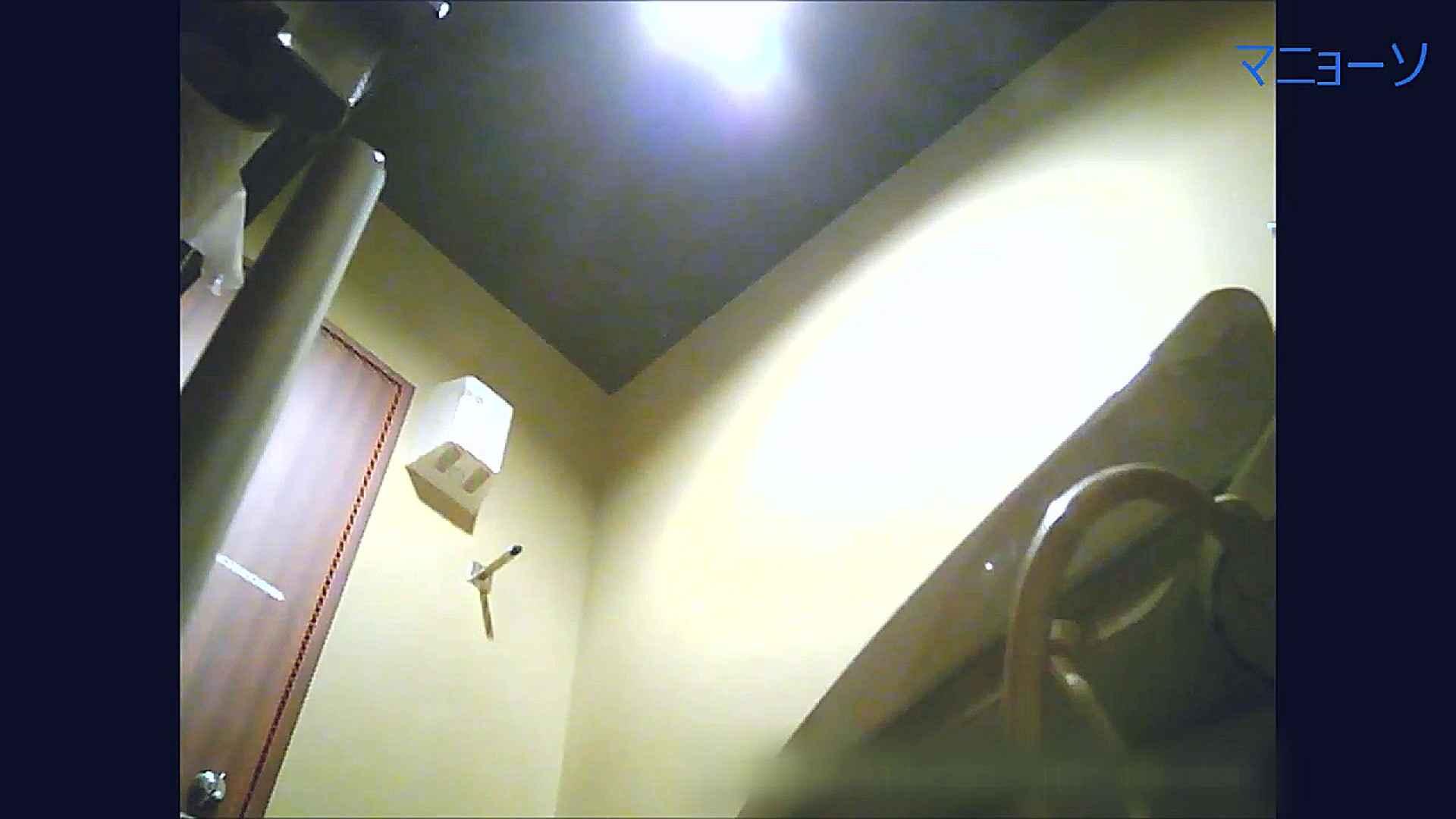 トイレでひと肌脱いでもらいました (JD編)Vol.07 0 | 特撮トイレ  99画像 23