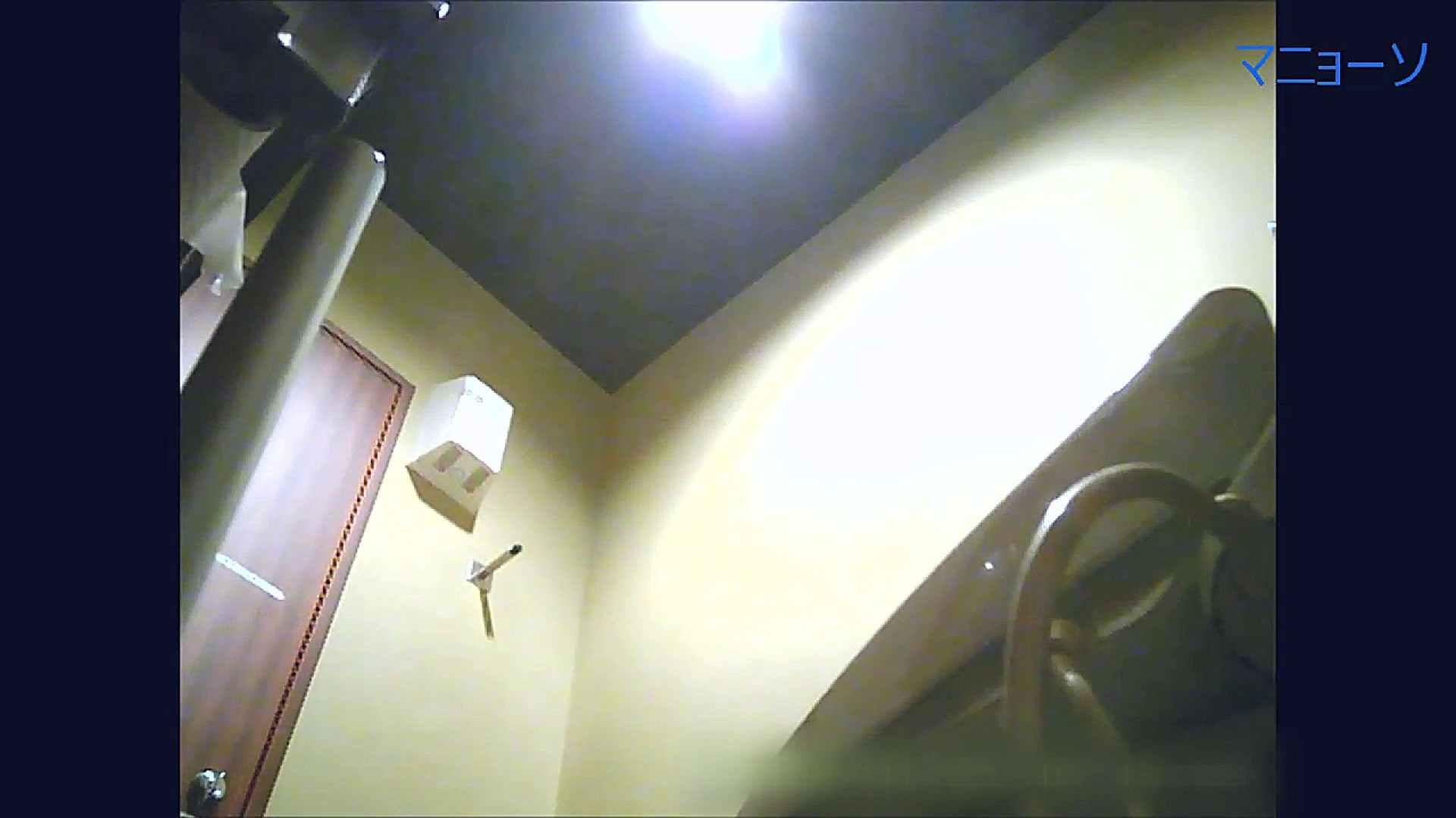 トイレでひと肌脱いでもらいました (JD編)Vol.07 0 | 特撮トイレ  99画像 26