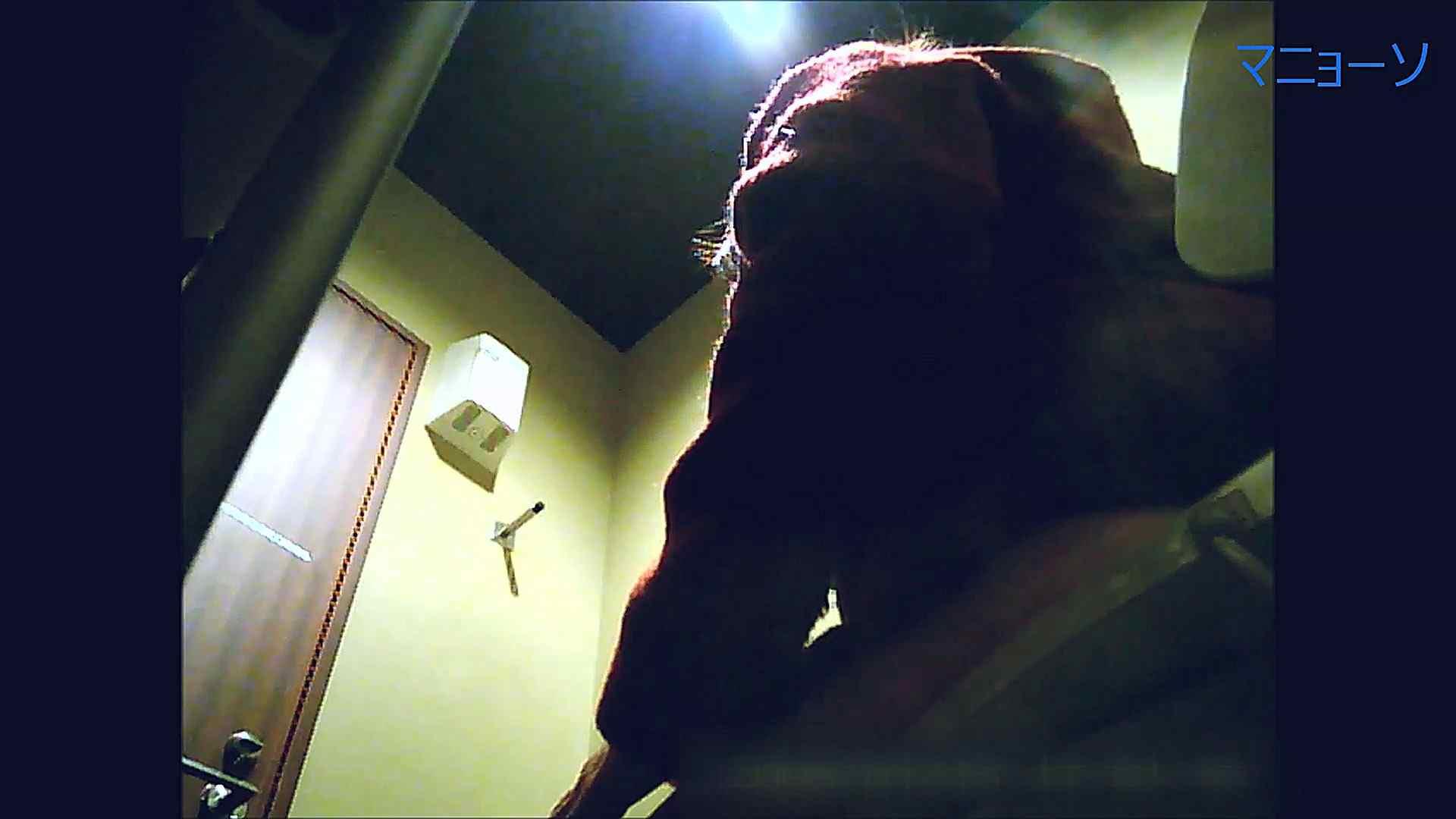 トイレでひと肌脱いでもらいました (JD編)Vol.07 0 | 特撮トイレ  99画像 29