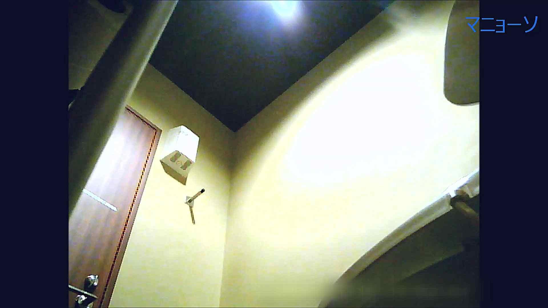 トイレでひと肌脱いでもらいました (JD編)Vol.07 0 | 特撮トイレ  99画像 40