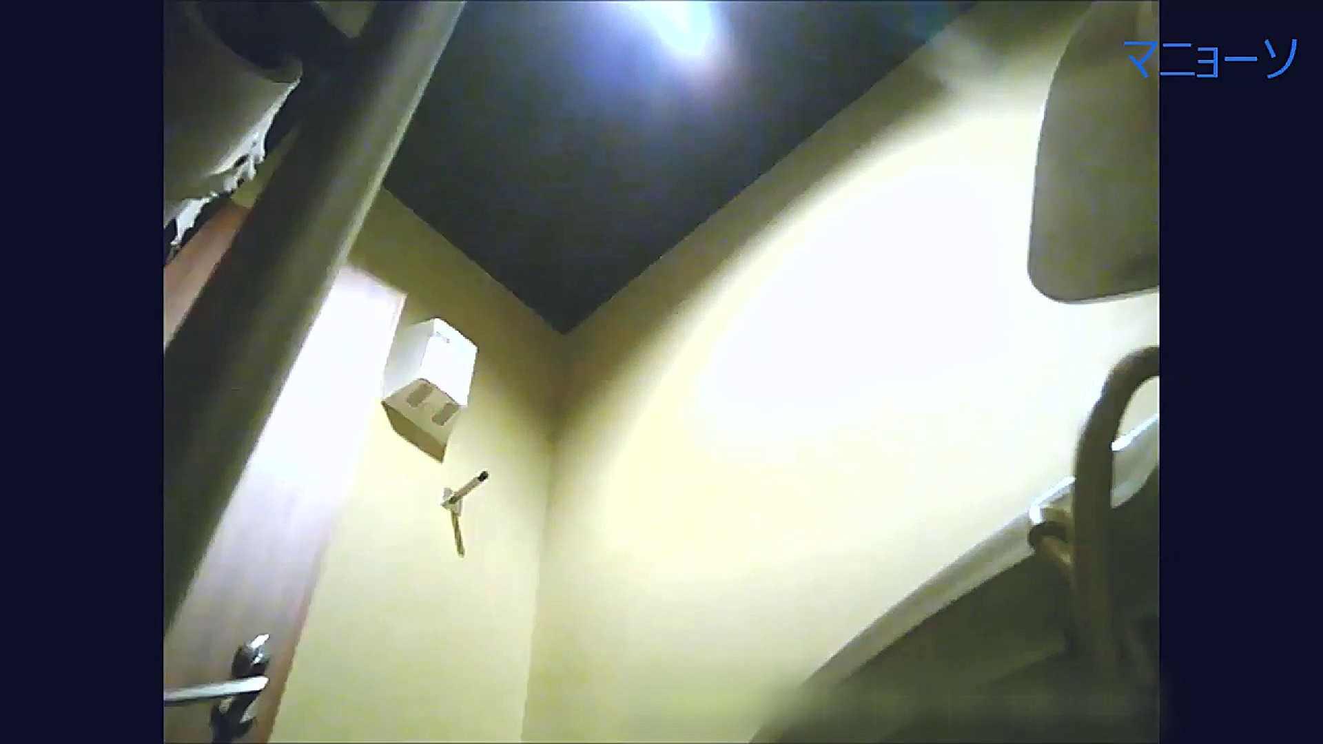 トイレでひと肌脱いでもらいました (JD編)Vol.07 0 | 特撮トイレ  99画像 43
