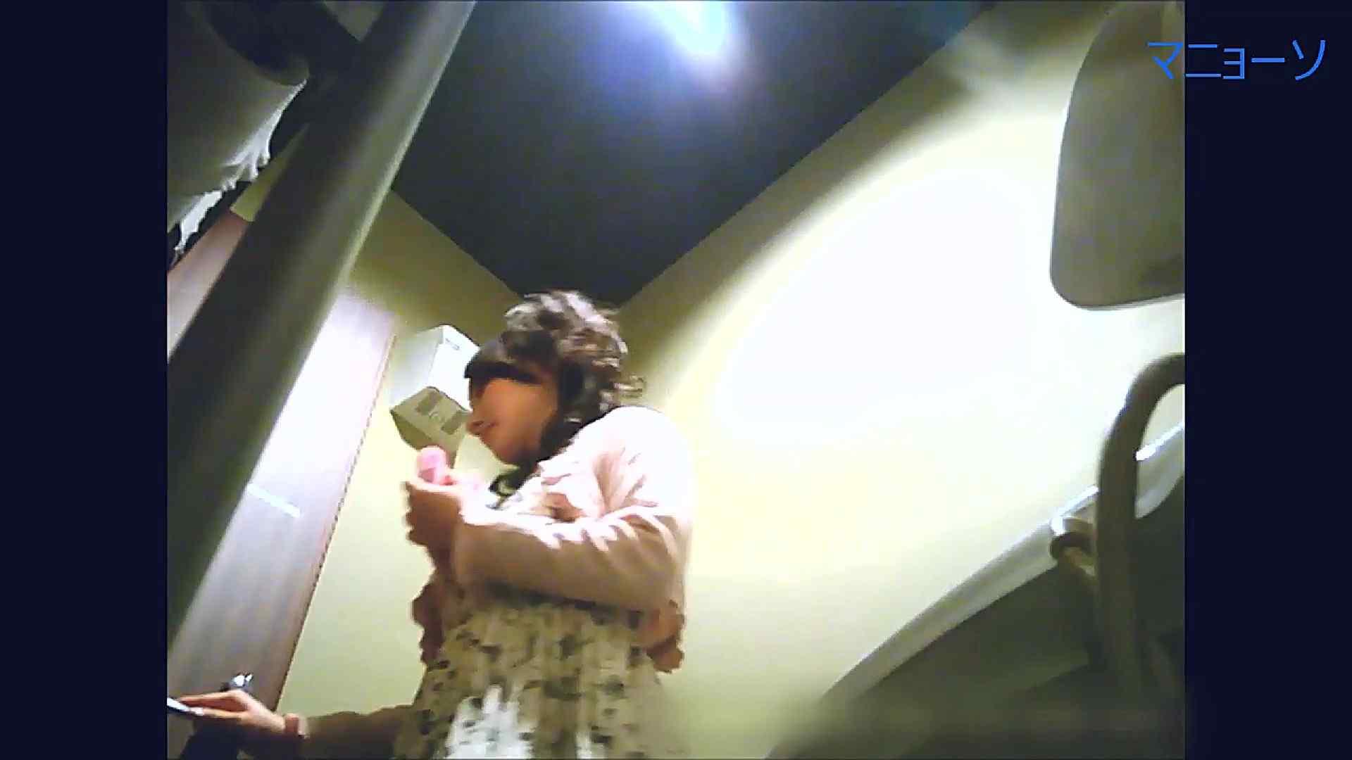トイレでひと肌脱いでもらいました (JD編)Vol.07 0 | 特撮トイレ  99画像 44