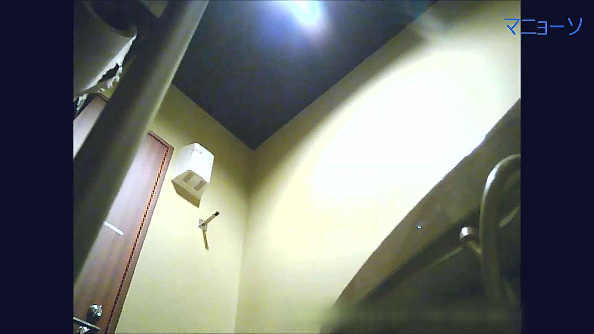 トイレでひと肌脱いでもらいました (JD編)Vol.07 0 | 特撮トイレ  99画像 76