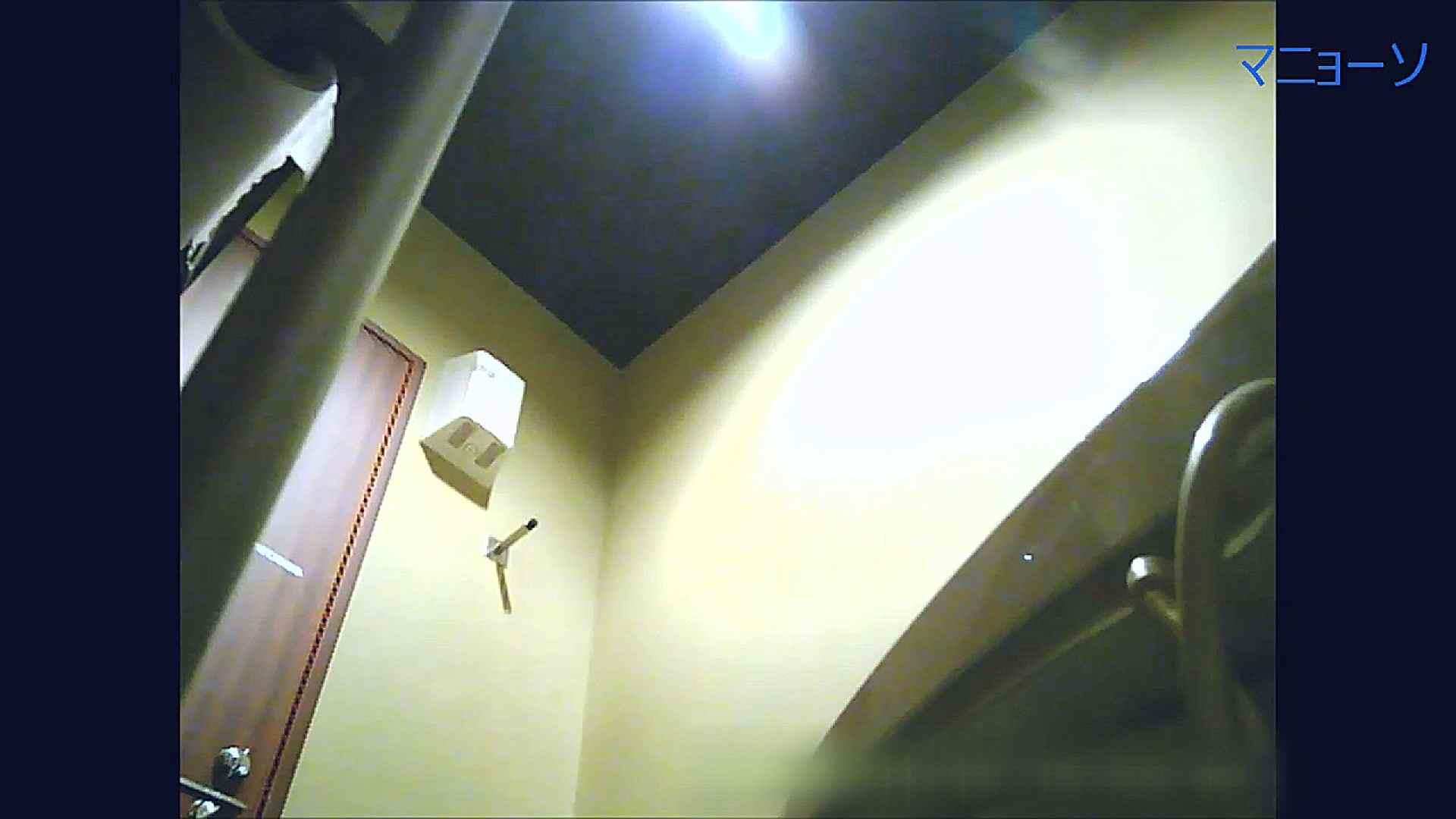 トイレでひと肌脱いでもらいました (JD編)Vol.07 0 | 特撮トイレ  99画像 77