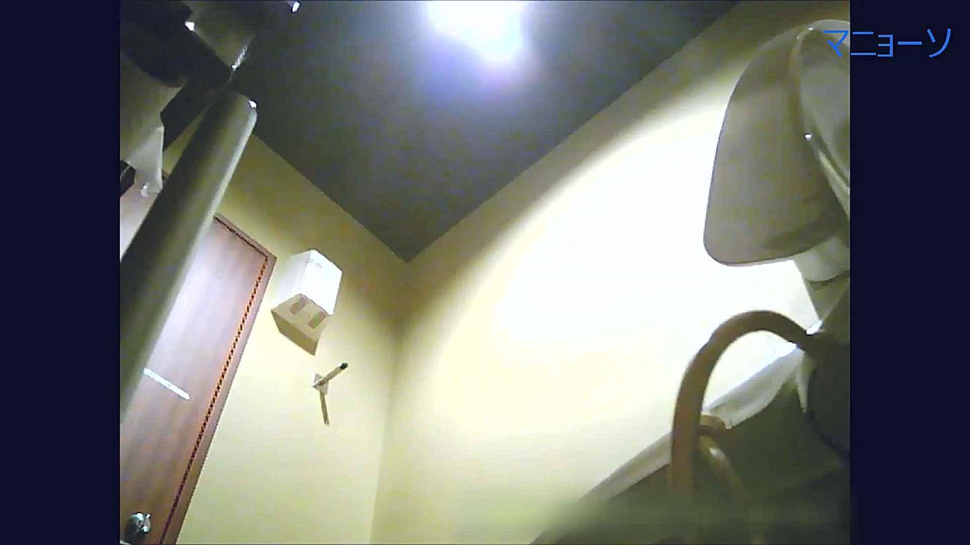 トイレでひと肌脱いでもらいました (JD編)Vol.07 0 | 特撮トイレ  99画像 81