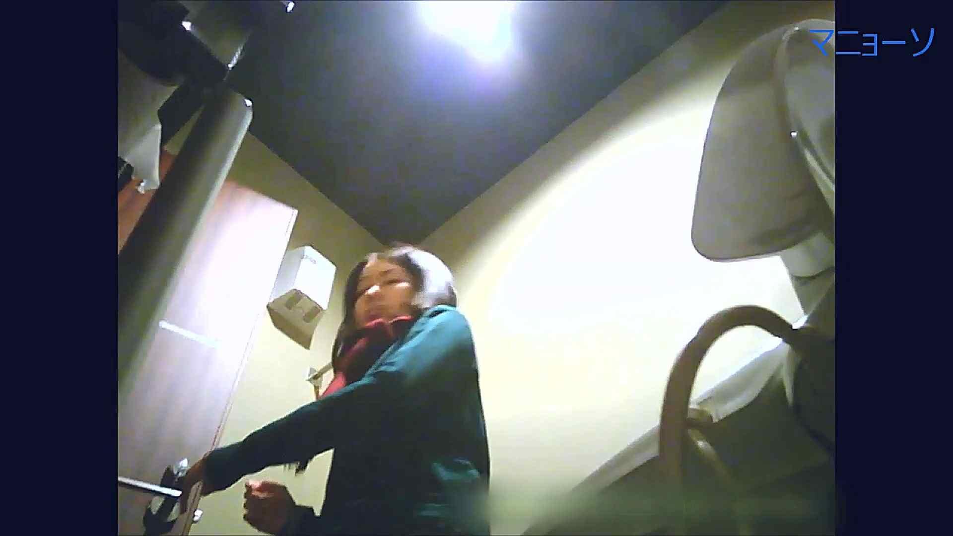 トイレでひと肌脱いでもらいました (JD編)Vol.07 0 | 特撮トイレ  99画像 83