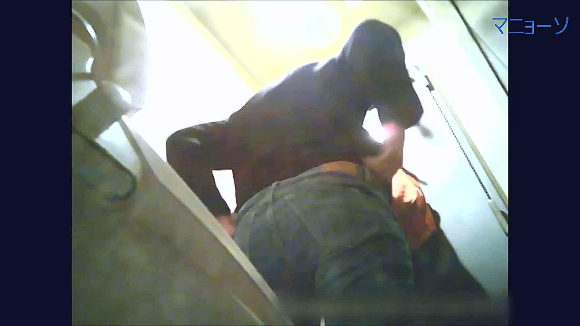 トイレでひと肌脱いでもらいました (OL編)Vol.10 特撮トイレ | 0  98画像 16