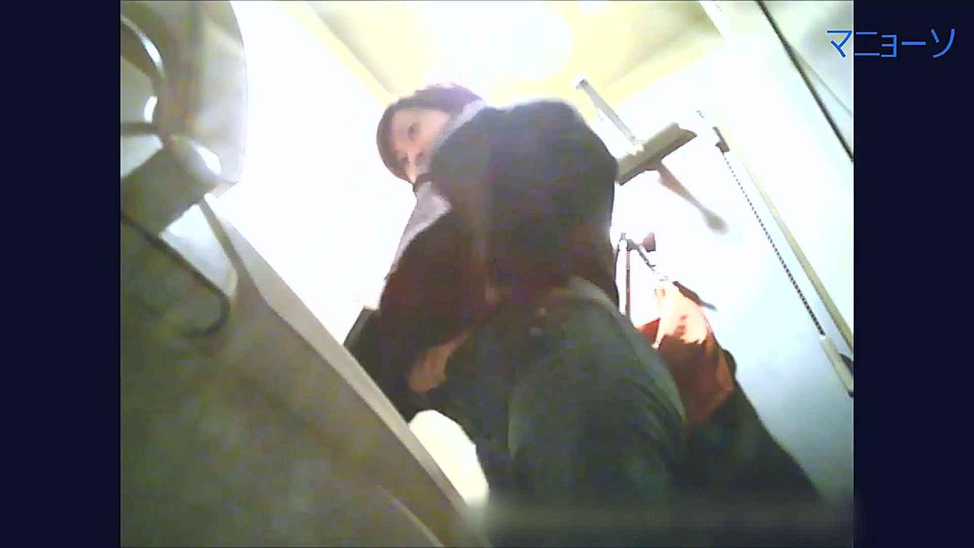 トイレでひと肌脱いでもらいました (OL編)Vol.10 特撮トイレ | 0  98画像 19