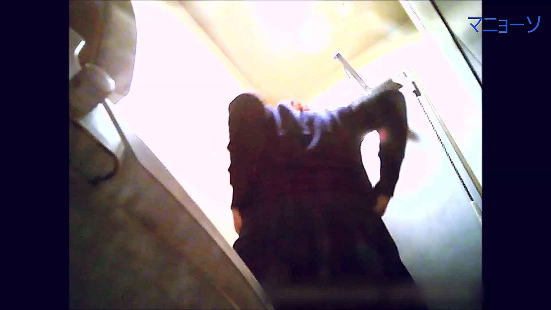 トイレでひと肌脱いでもらいました (OL編)Vol.10 特撮トイレ | 0  98画像 24