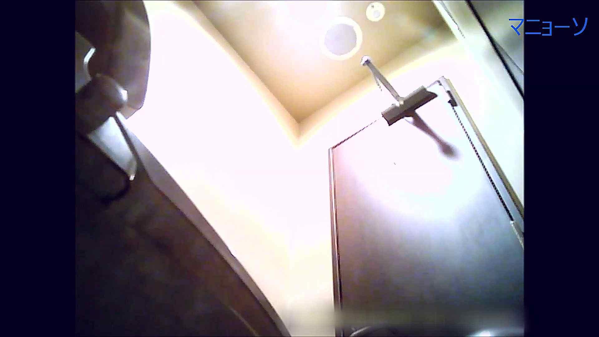 トイレでひと肌脱いでもらいました (OL編)Vol.10 特撮トイレ | 0  98画像 62