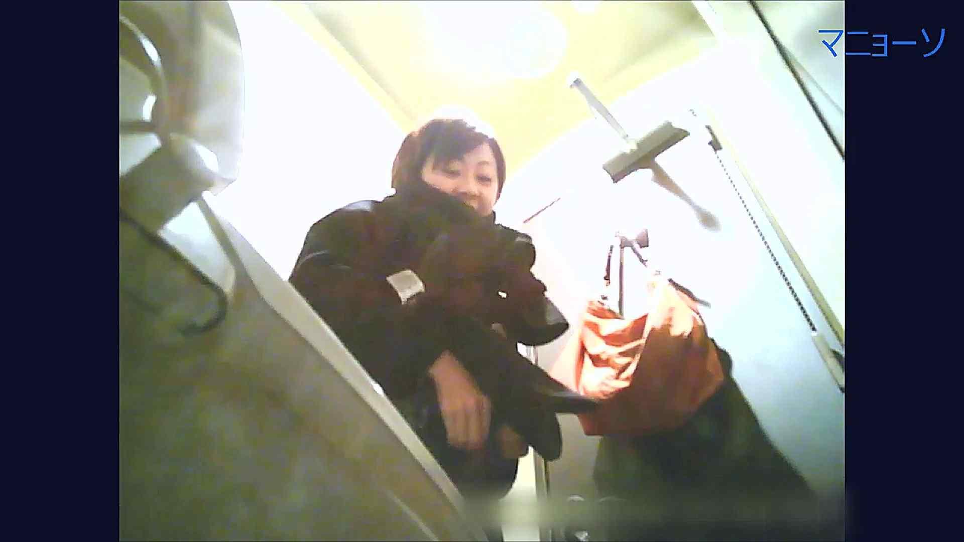トイレでひと肌脱いでもらいました (OL編)Vol.10 特撮トイレ | 0  98画像 97