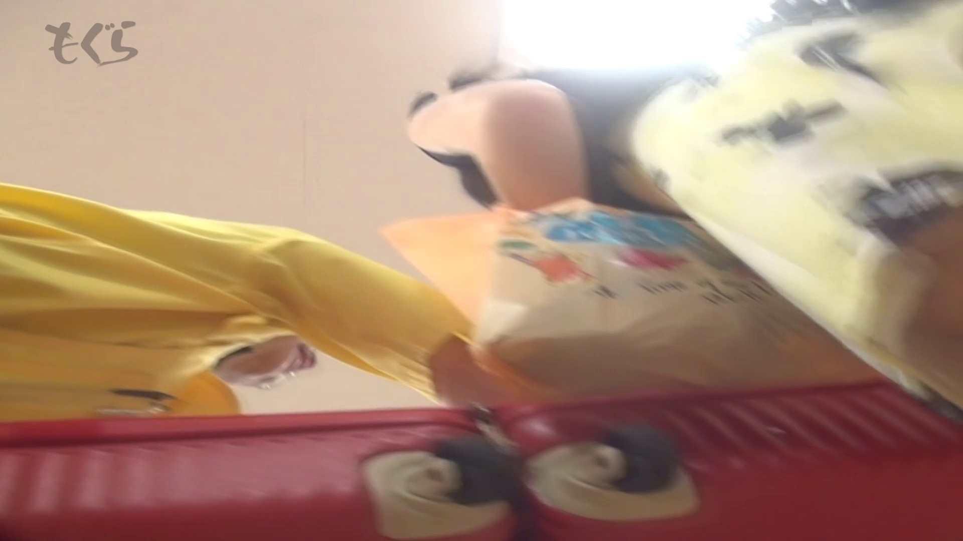 隣からNo14 夏感漂うひらひらスカート!! 0 | 0  100画像 45