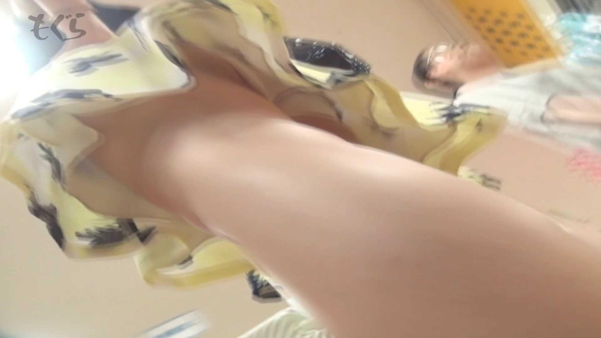 隣からNo14 夏感漂うひらひらスカート!! 0 | 0  100画像 61
