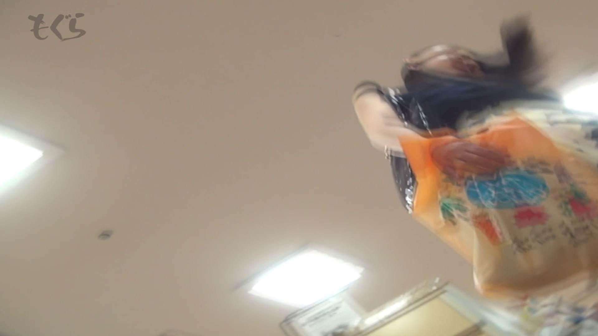 隣からNo14 夏感漂うひらひらスカート!! 0 | 0  100画像 79