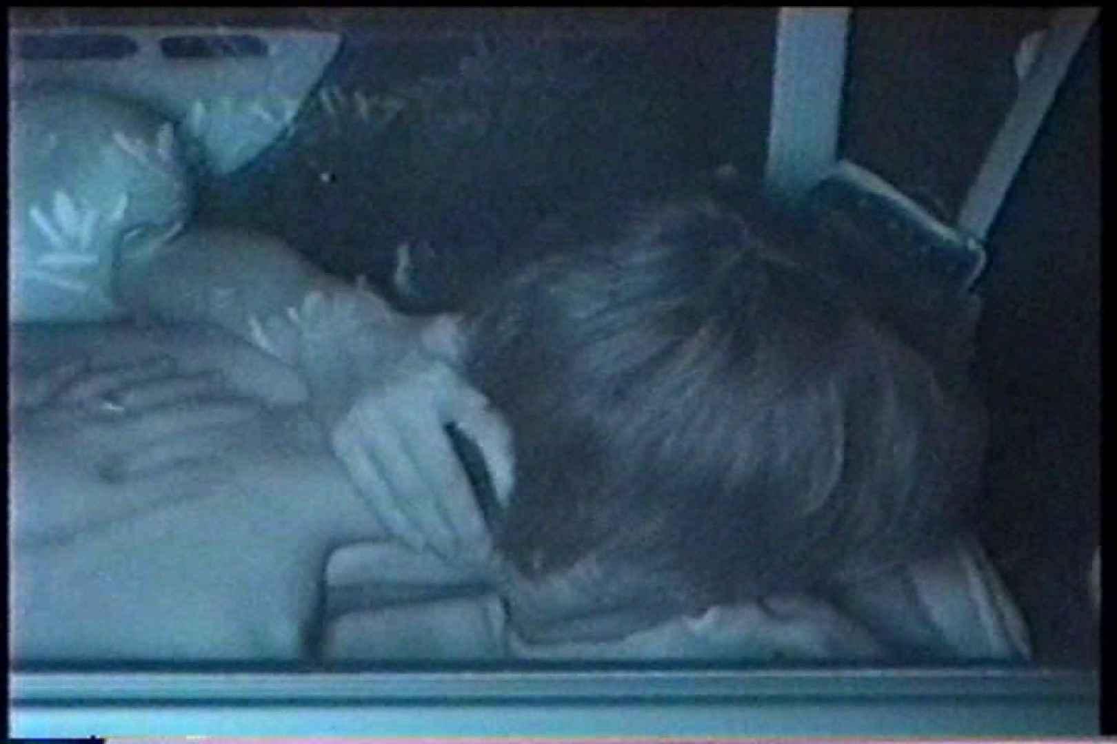 「充血監督」さんの深夜の運動会!! vol.213 0   0  85画像 38